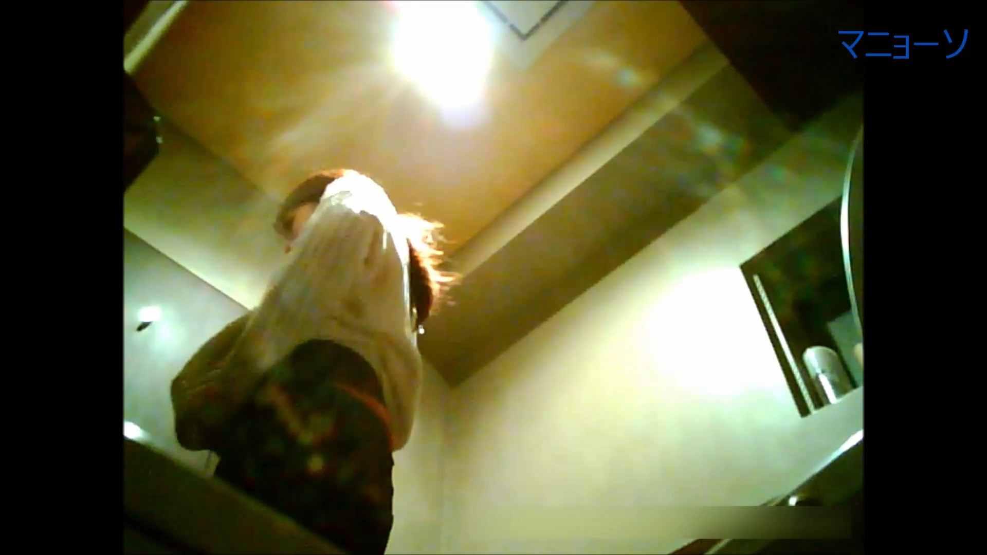 トイレでひと肌脱いでもらいました (JD編)Vol.02 トイレ中の女子達 | エッチすぎるOL達  106連発 9