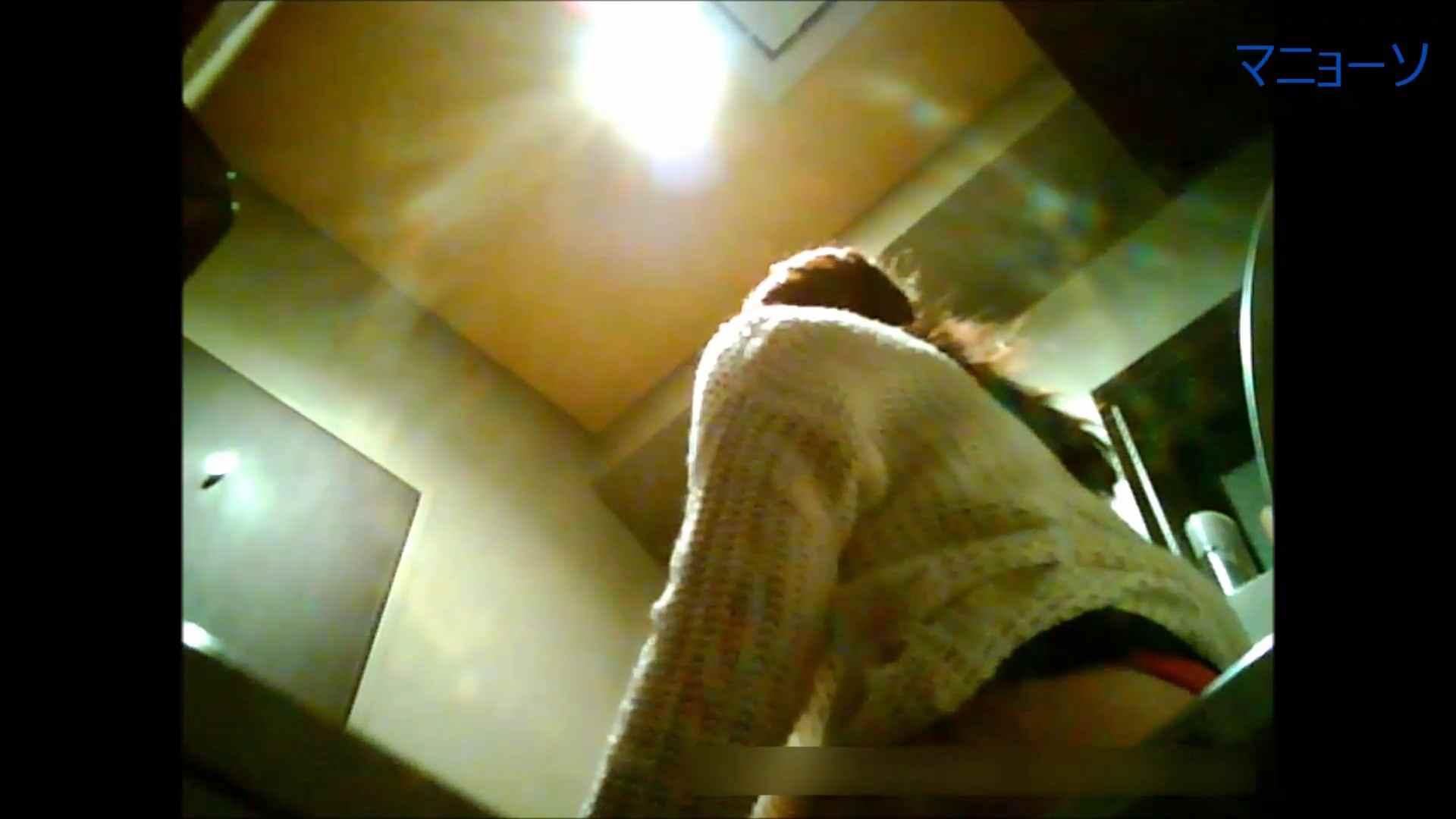 トイレでひと肌脱いでもらいました (JD編)Vol.02 トイレ中の女子達 | エッチすぎるOL達  106連発 11