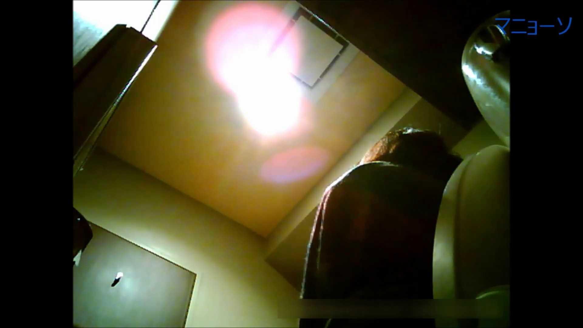 トイレでひと肌脱いでもらいました (JD編)Vol.02 トイレ中の女子達  106連発 16