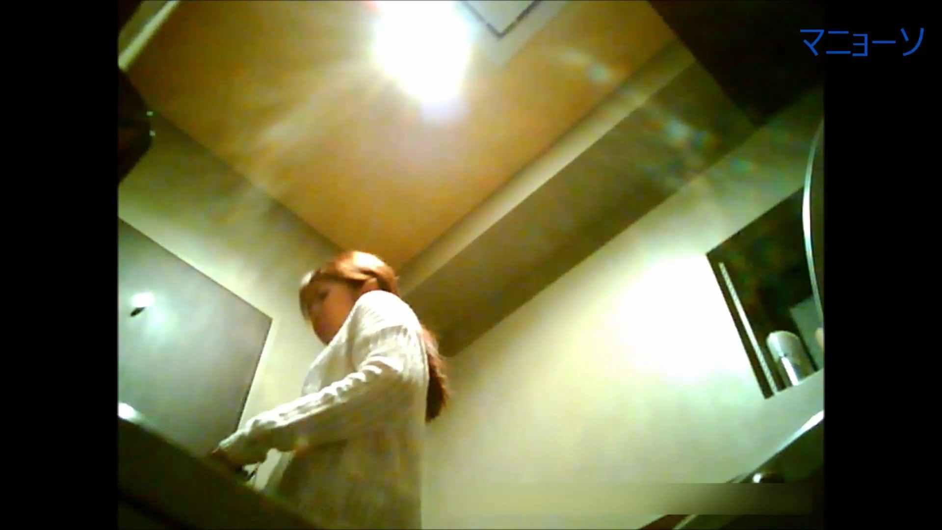 トイレでひと肌脱いでもらいました (JD編)Vol.02 トイレ中の女子達  106連発 26