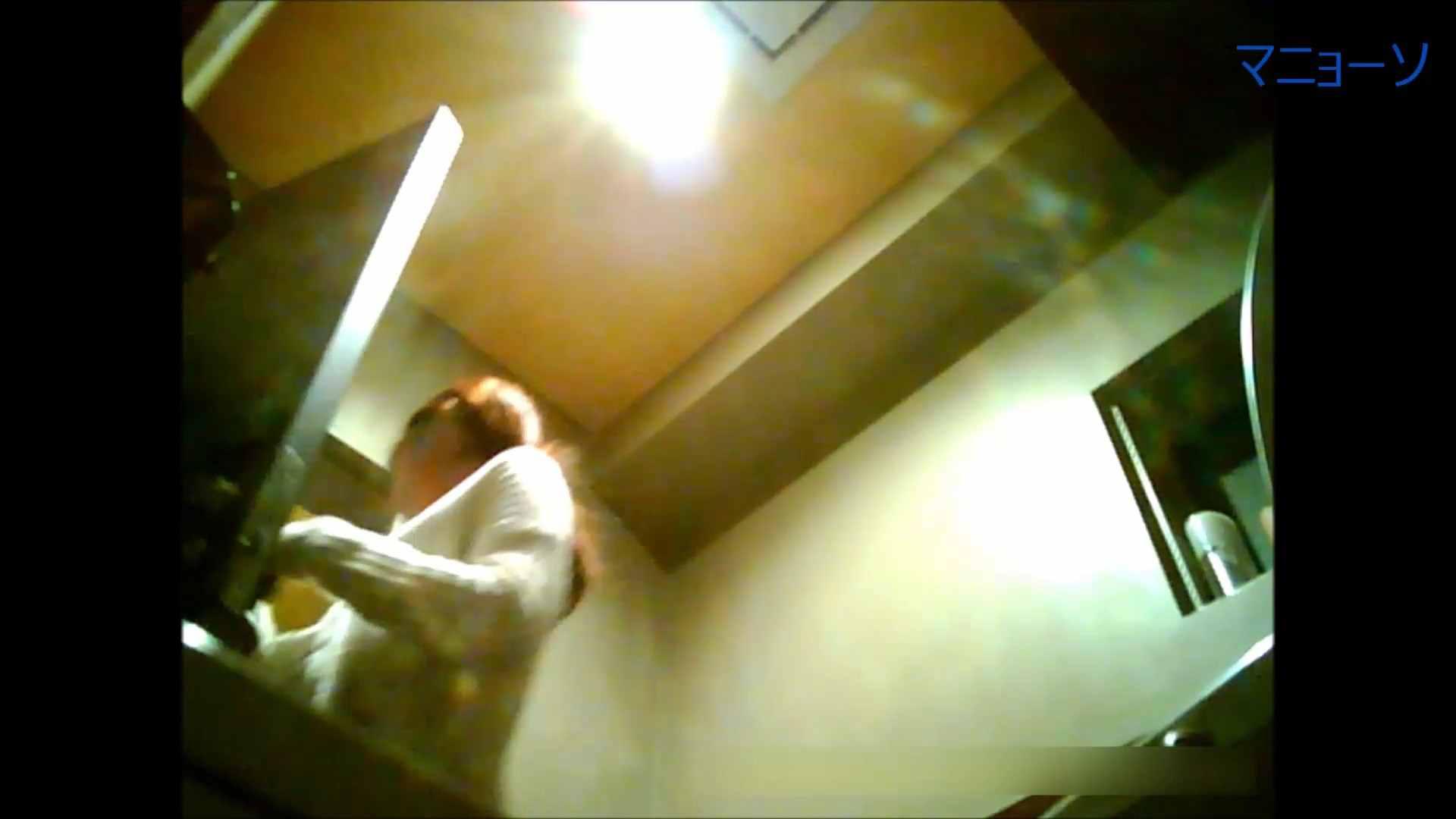 トイレでひと肌脱いでもらいました (JD編)Vol.02 トイレ中の女子達  106連発 28