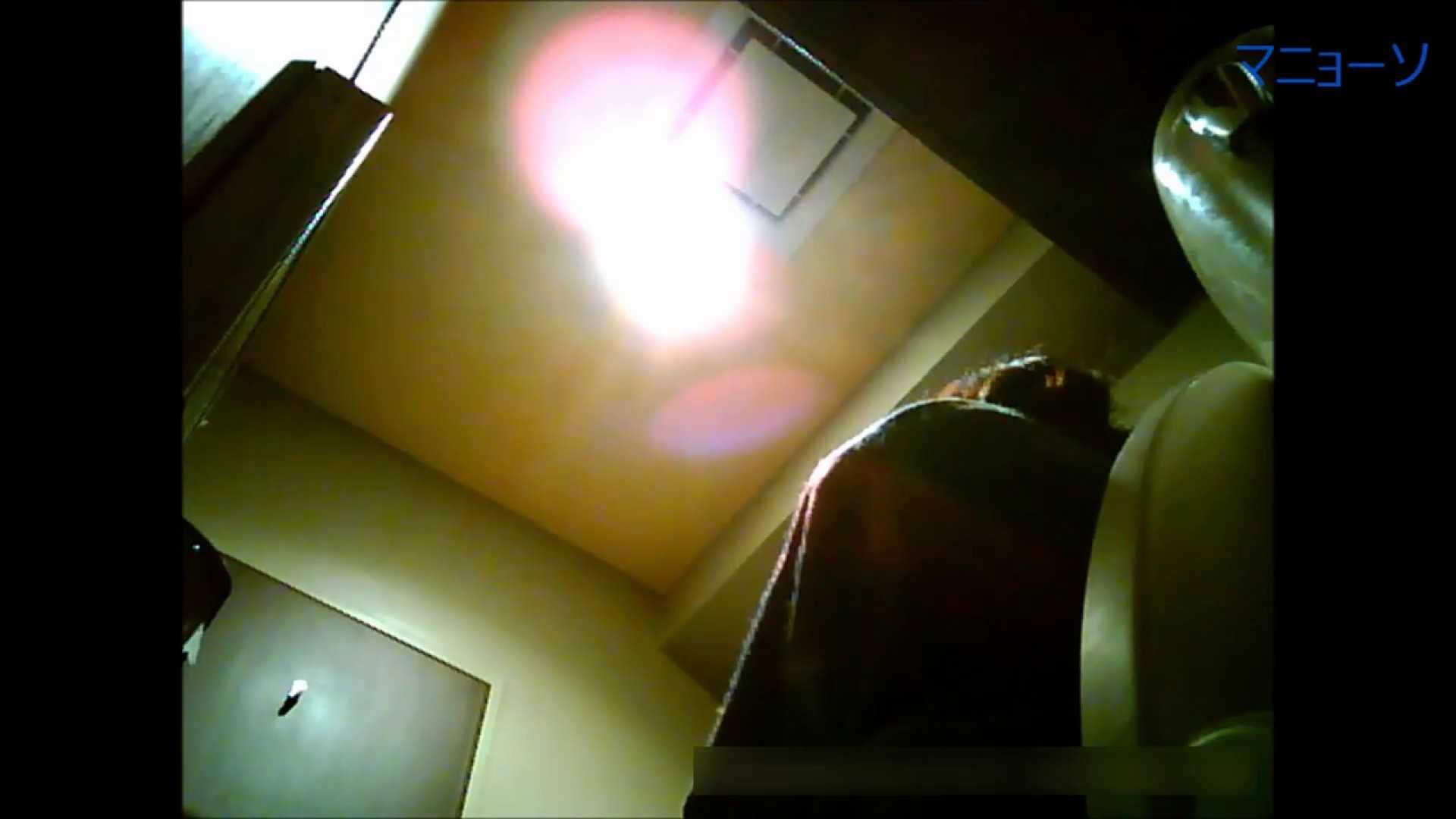 トイレでひと肌脱いでもらいました (JD編)Vol.02 トイレ中の女子達 | エッチすぎるOL達  106連発 31