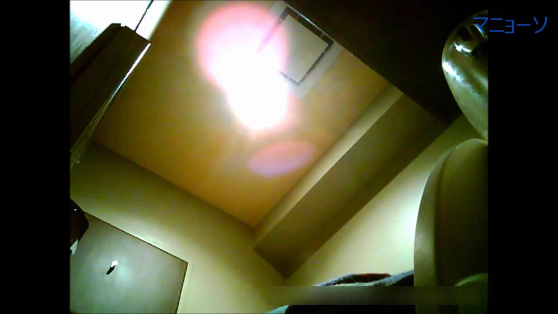 トイレでひと肌脱いでもらいました (JD編)Vol.02 トイレ中の女子達 | エッチすぎるOL達  106連発 39