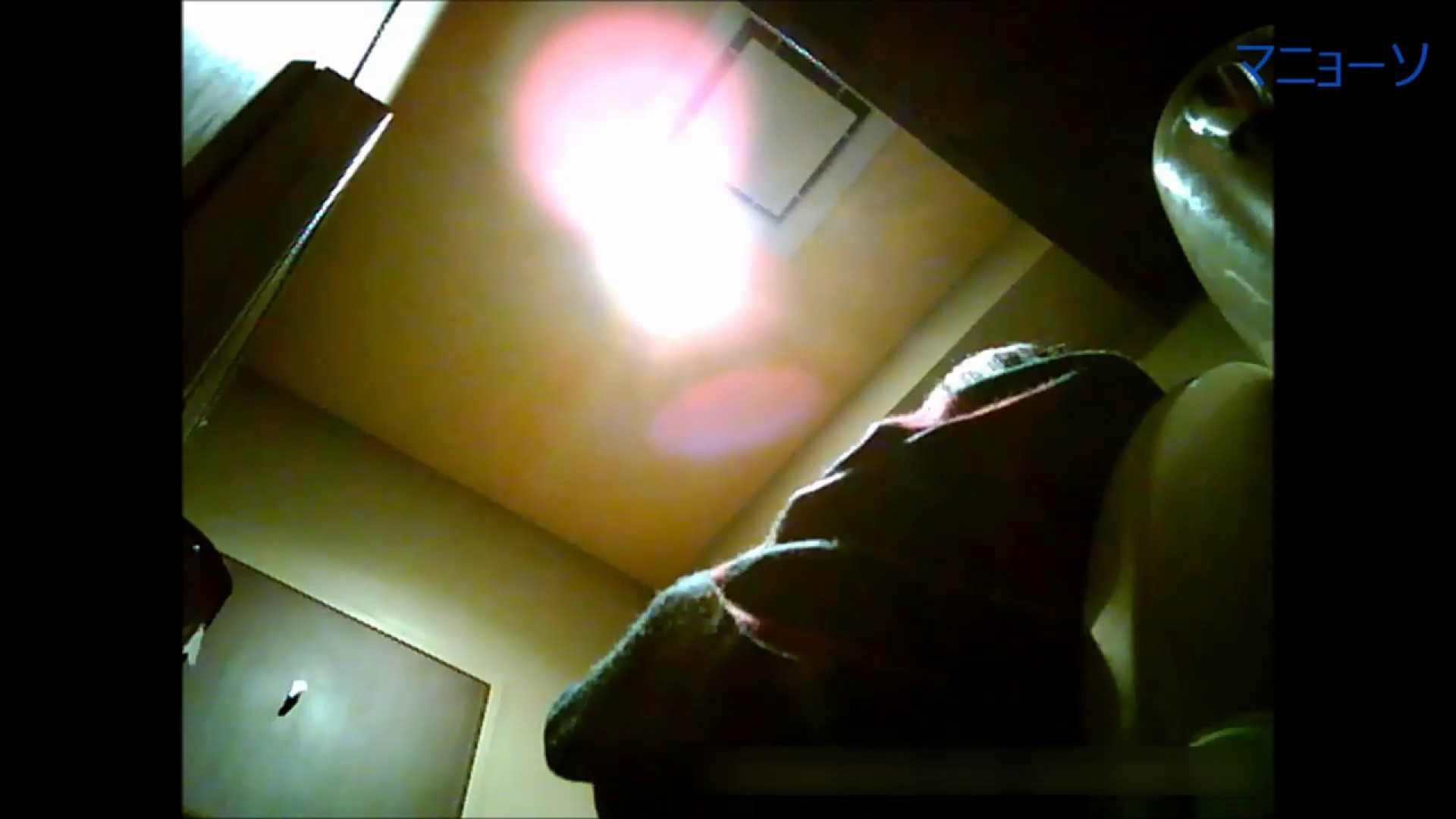 トイレでひと肌脱いでもらいました (JD編)Vol.02 トイレ中の女子達  106連発 48