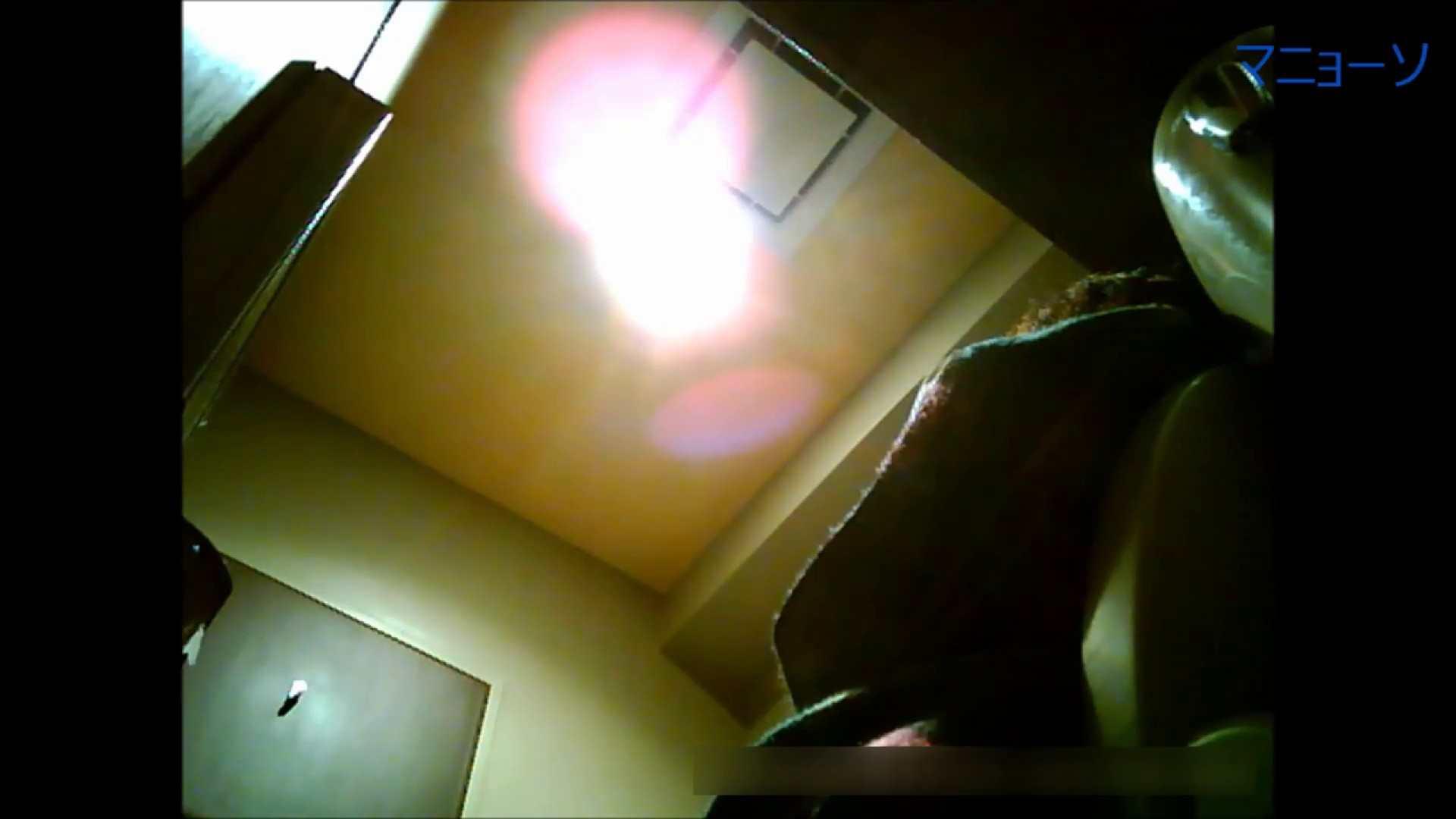 トイレでひと肌脱いでもらいました (JD編)Vol.02 トイレ中の女子達  106連発 64