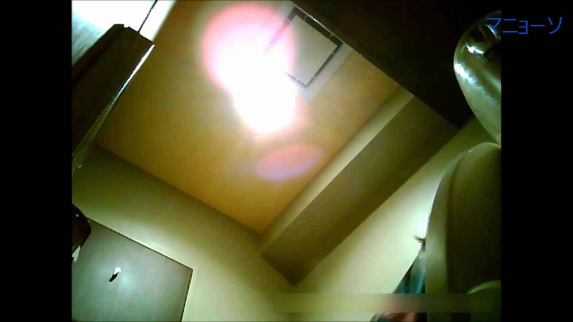 トイレでひと肌脱いでもらいました (JD編)Vol.02 トイレ中の女子達 | エッチすぎるOL達  106連発 73