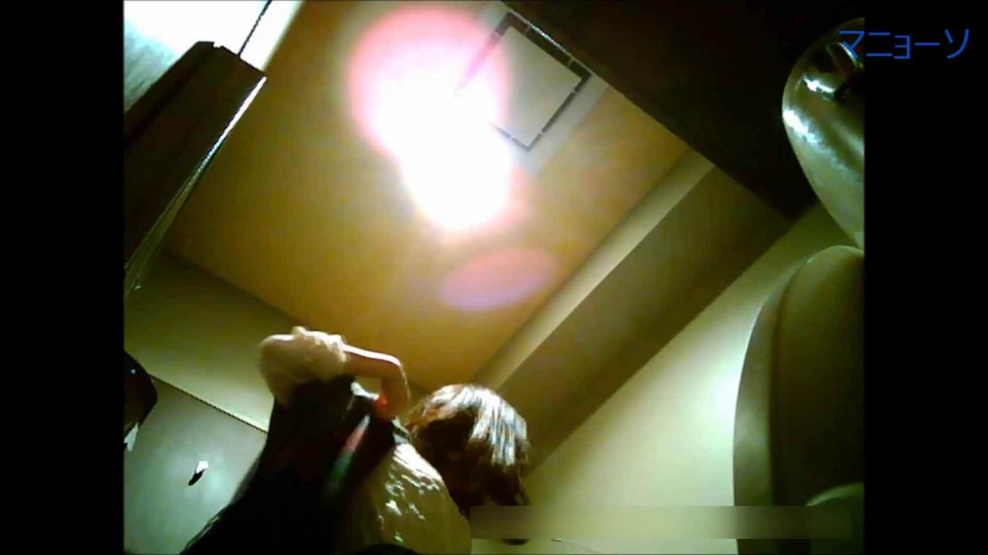 トイレでひと肌脱いでもらいました (JD編)Vol.02 トイレ中の女子達 | エッチすぎるOL達  106連発 75
