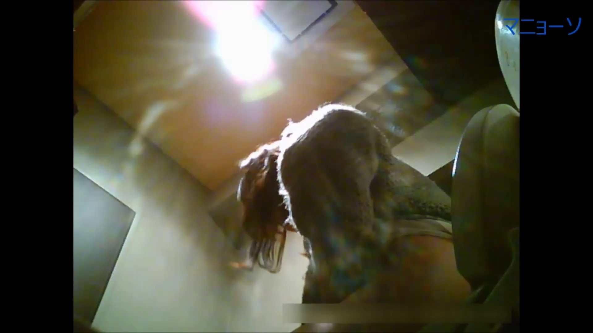 トイレでひと肌脱いでもらいました (JD編)Vol.02 トイレ中の女子達  106連発 90
