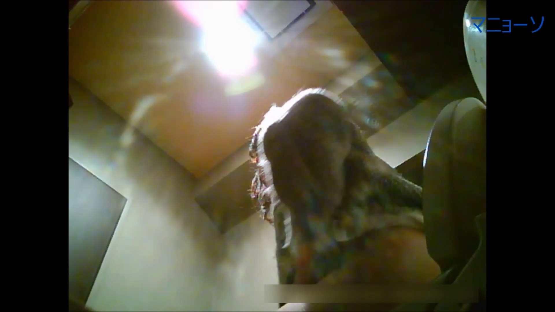 トイレでひと肌脱いでもらいました (JD編)Vol.02 トイレ中の女子達 | エッチすぎるOL達  106連発 91