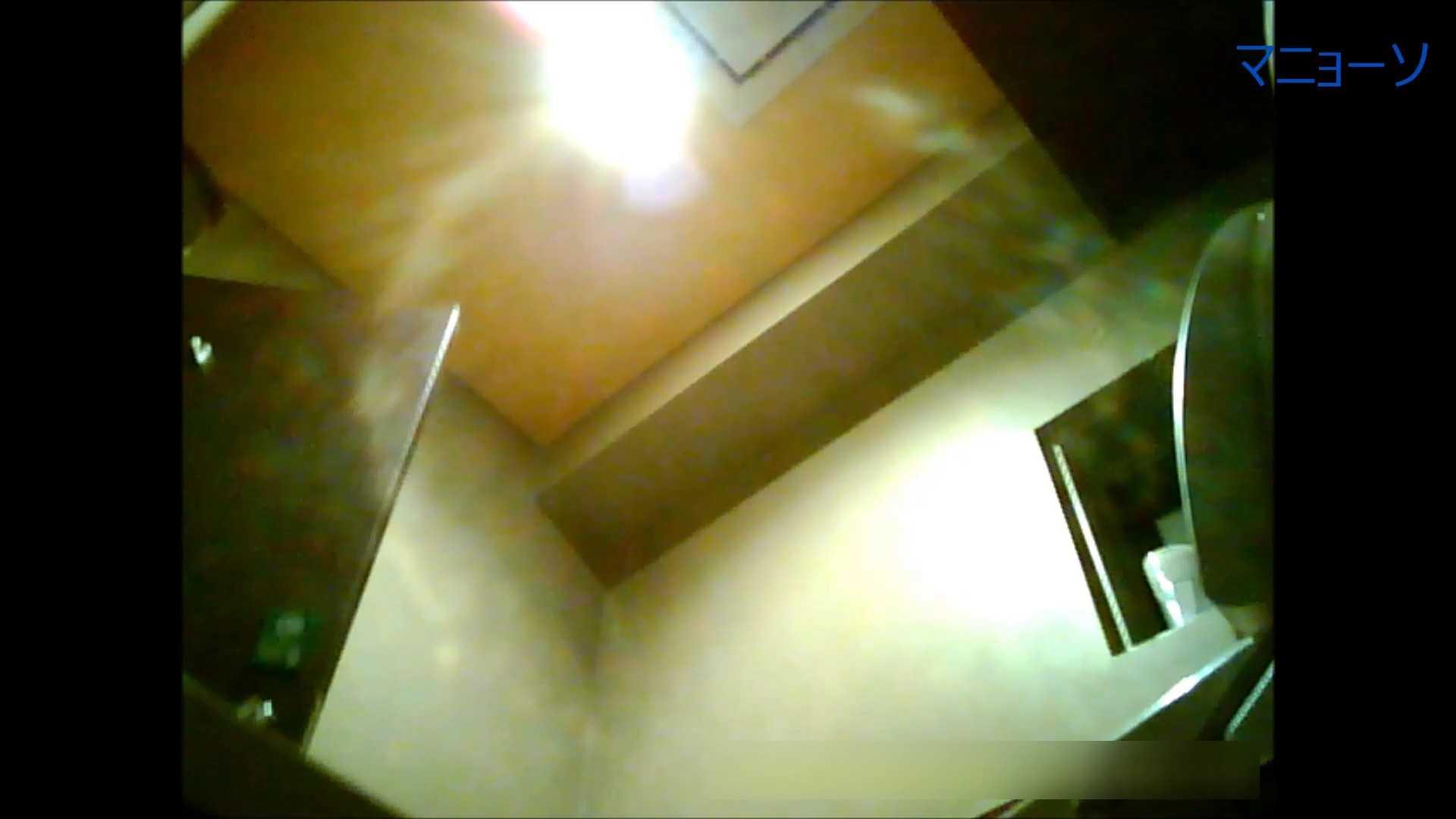 トイレでひと肌脱いでもらいました (番外編)Vol.01 エッチすぎるOL達  104連発 88