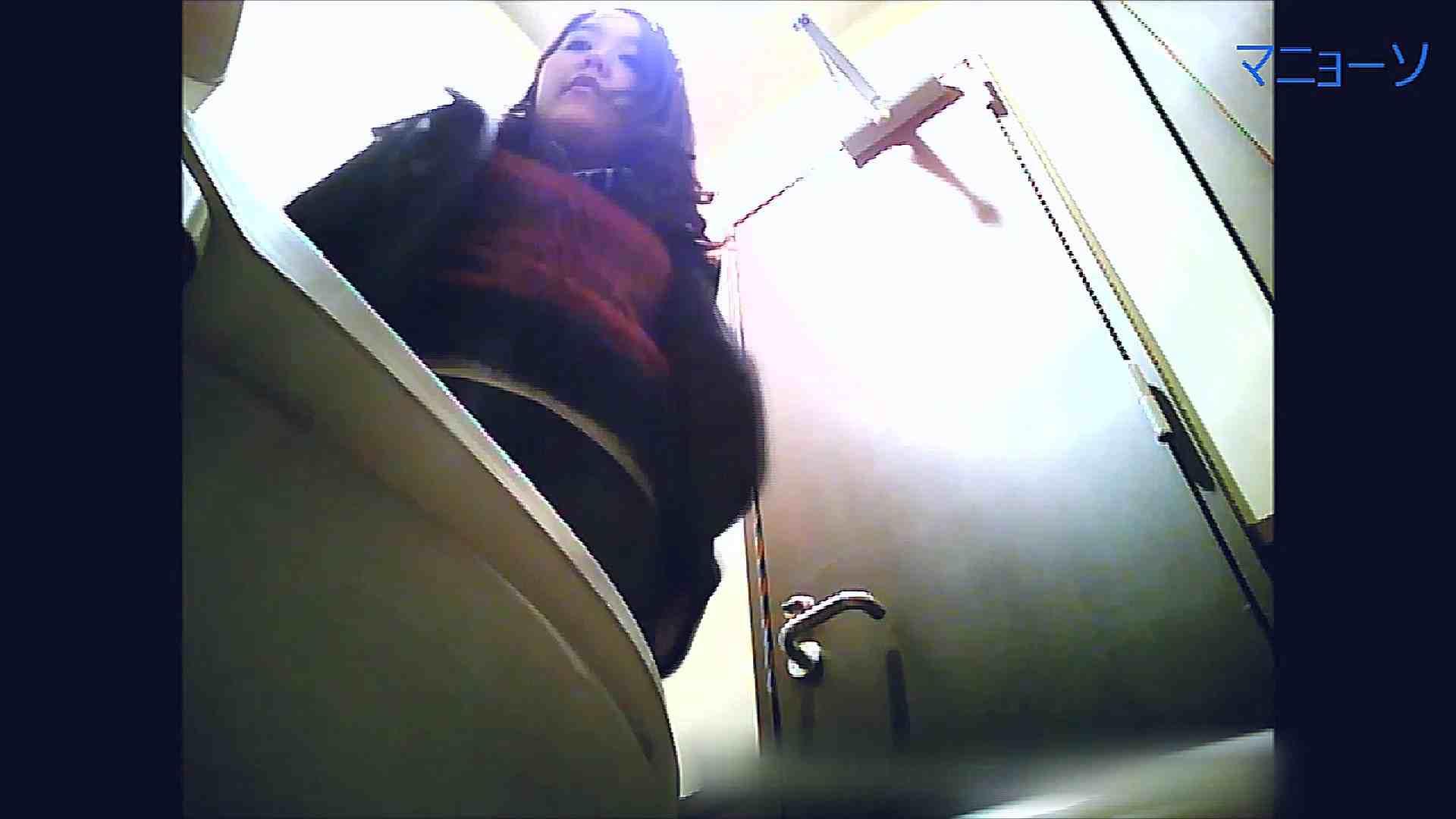トイレでひと肌脱いでもらいました (OL編)Vol.08 トイレ中の女子達   エッチすぎるOL達  43連発 23