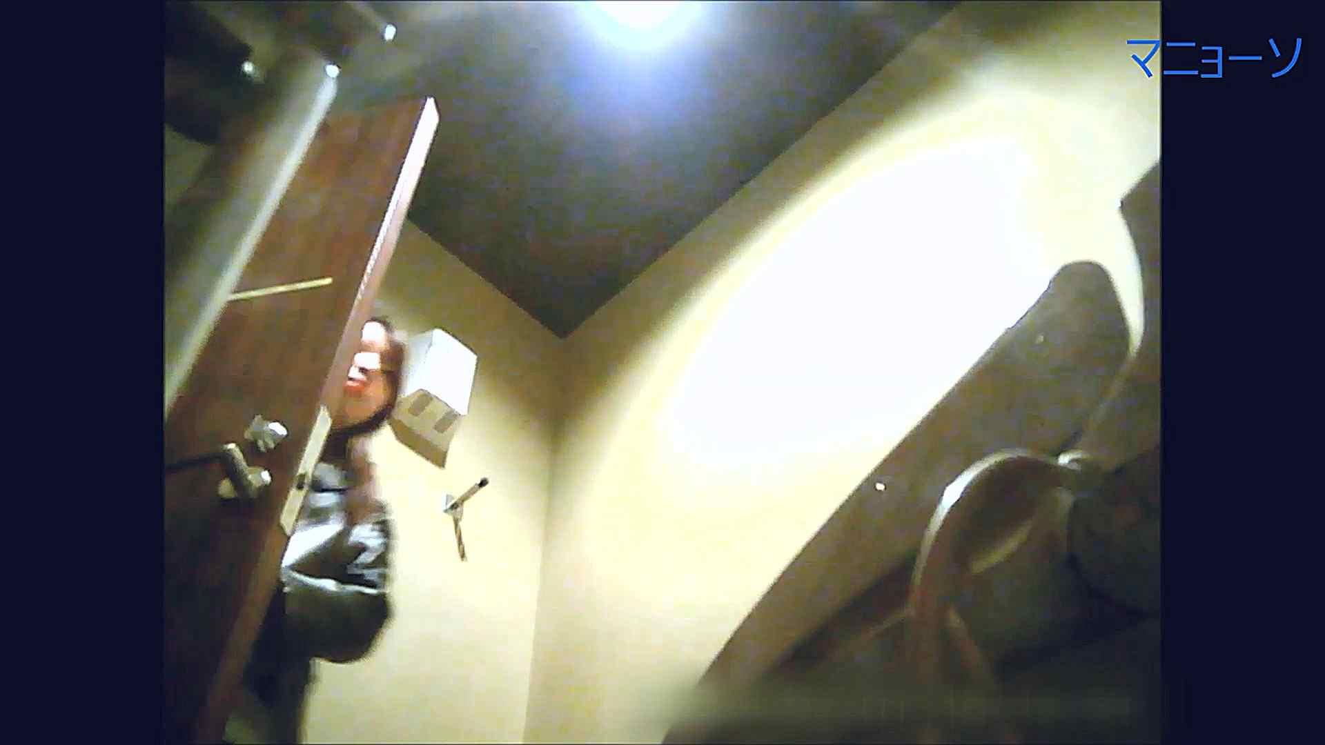 トイレでひと肌脱いでもらいました (OL編)Vol.15 エッチすぎるOL達 | トイレ中の女子達  18連発 17