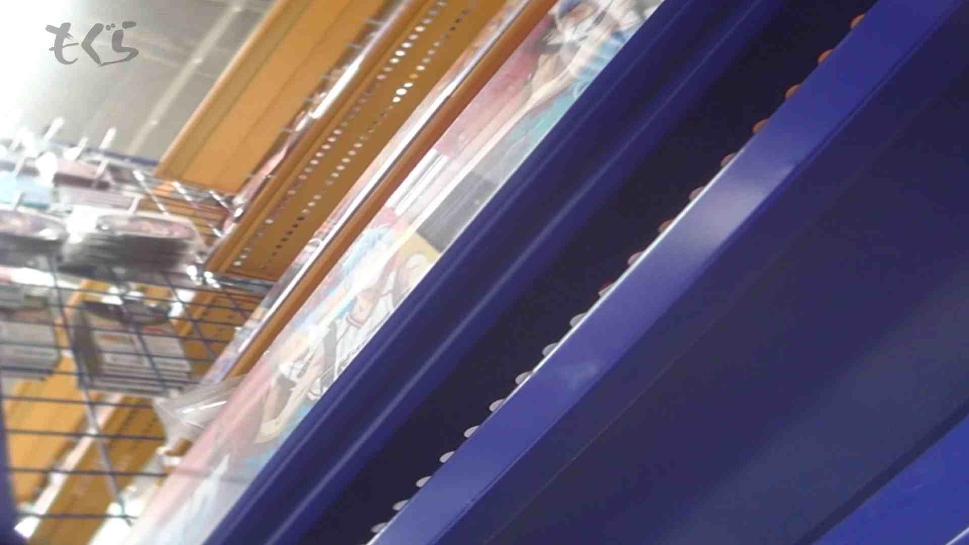隣からNo13 粘着撮りはやめられません!! 丸出しマンコ ぱこり動画紹介 55連発 29