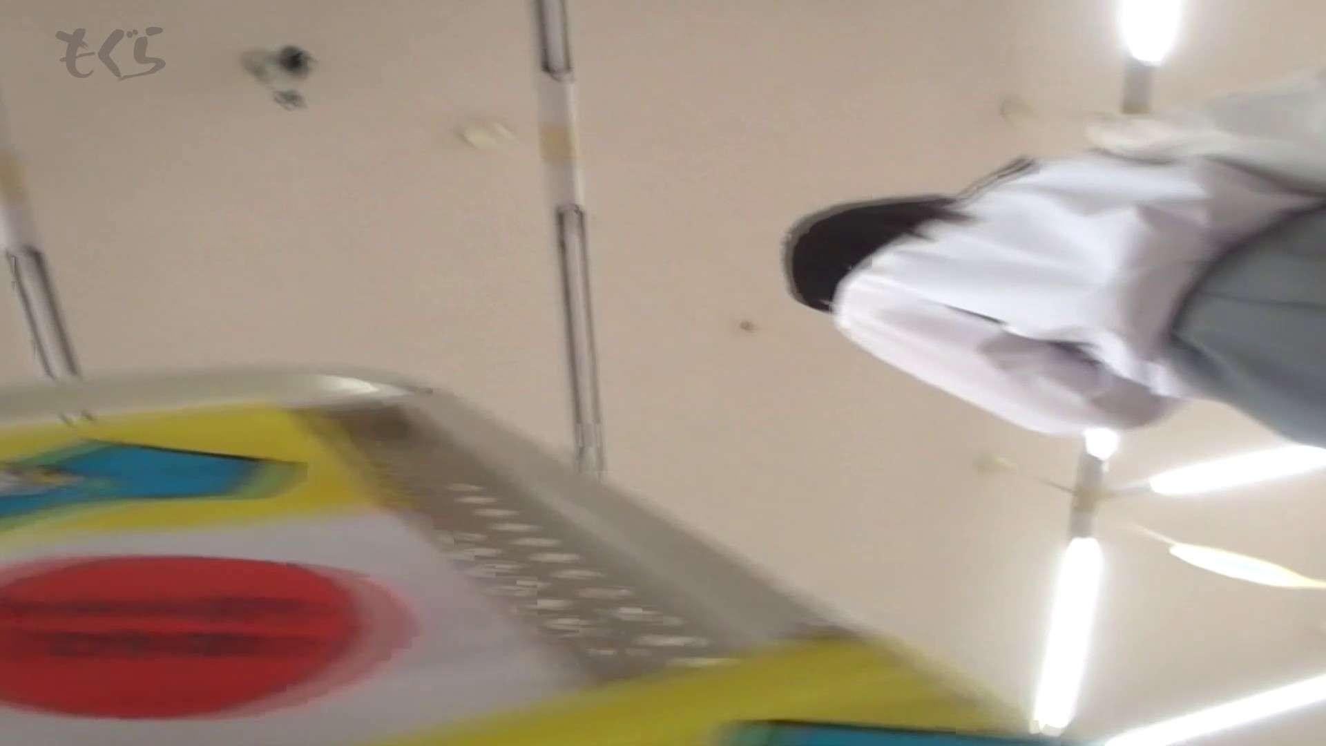 隣から【期間限定品】No.02 文庫女子はやはり白パン!! 期間限定 | 0  68連発 1