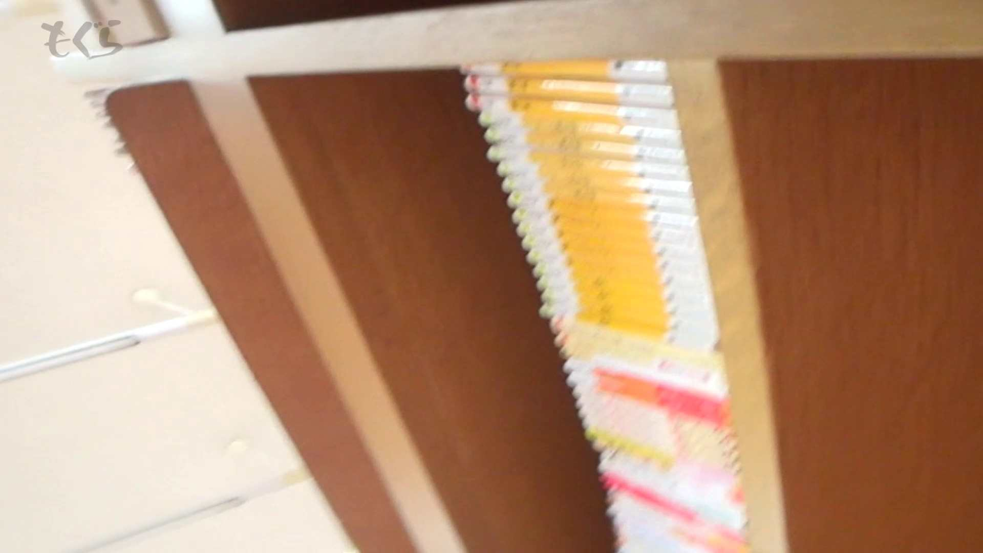 隣から【期間限定品】No.02 文庫女子はやはり白パン!! 期間限定 | 0  68連発 13