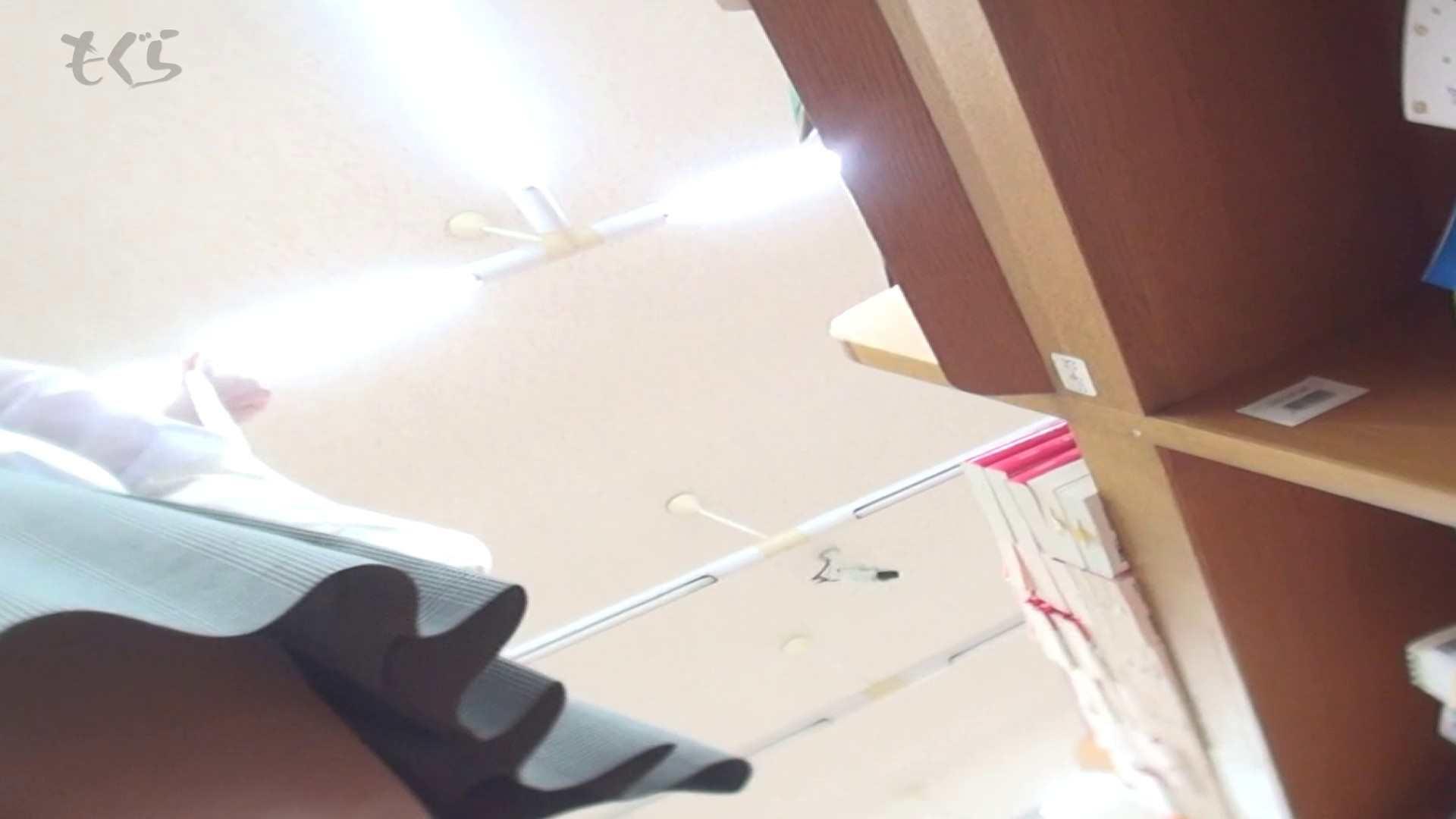 隣から【期間限定品】No.02 文庫女子はやはり白パン!! 期間限定 | 0  68連発 19