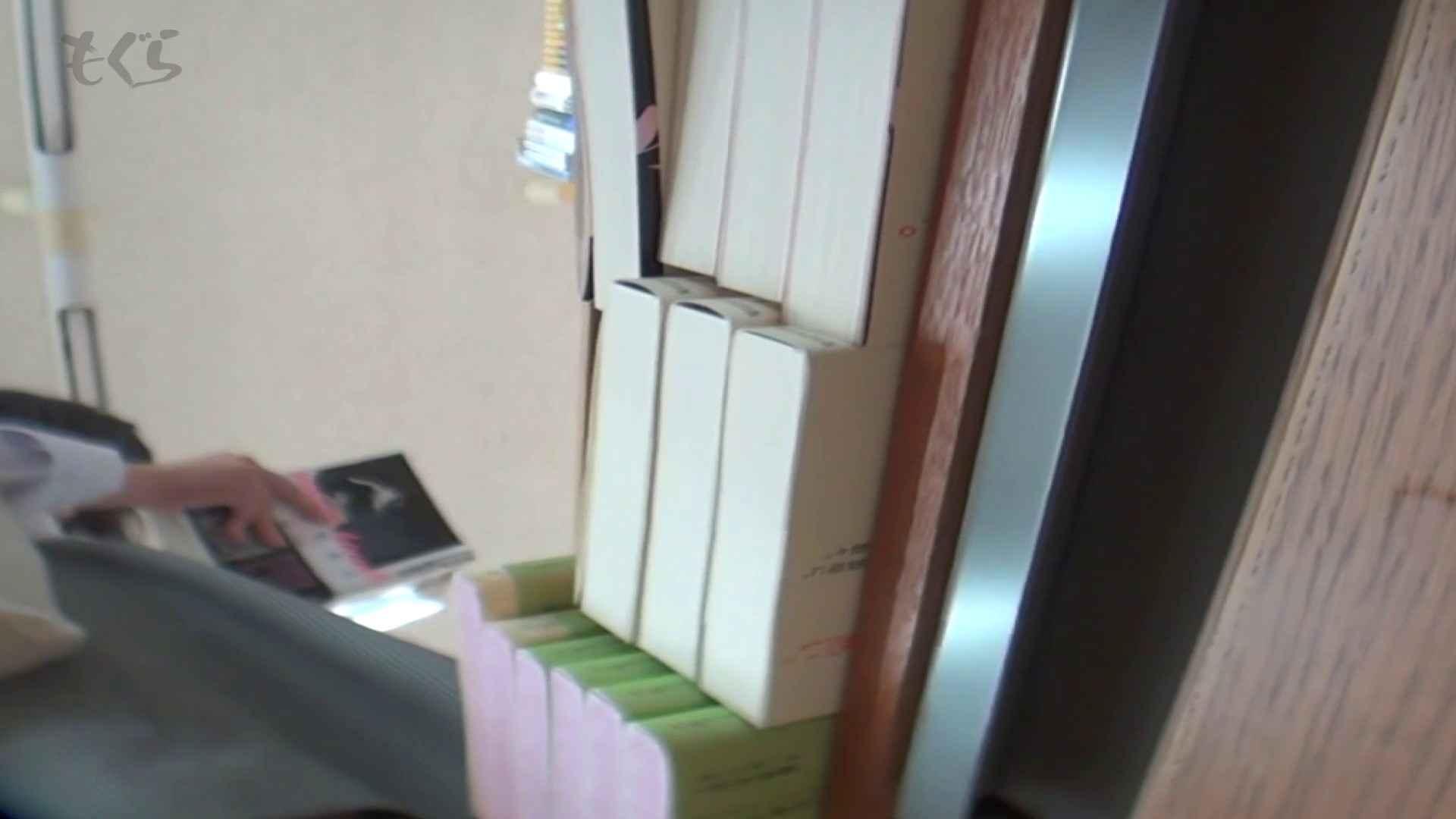 隣から【期間限定品】No.02 文庫女子はやはり白パン!! 期間限定  68連発 54