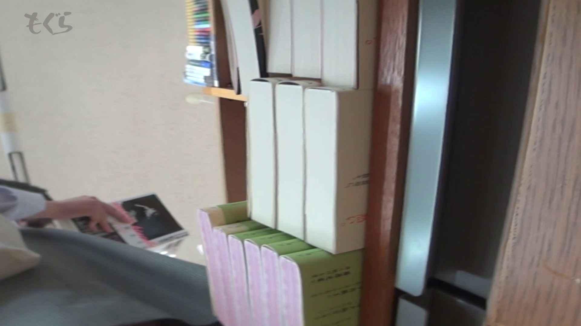 隣から【期間限定品】No.02 文庫女子はやはり白パン!! 期間限定 | 0  68連発 55