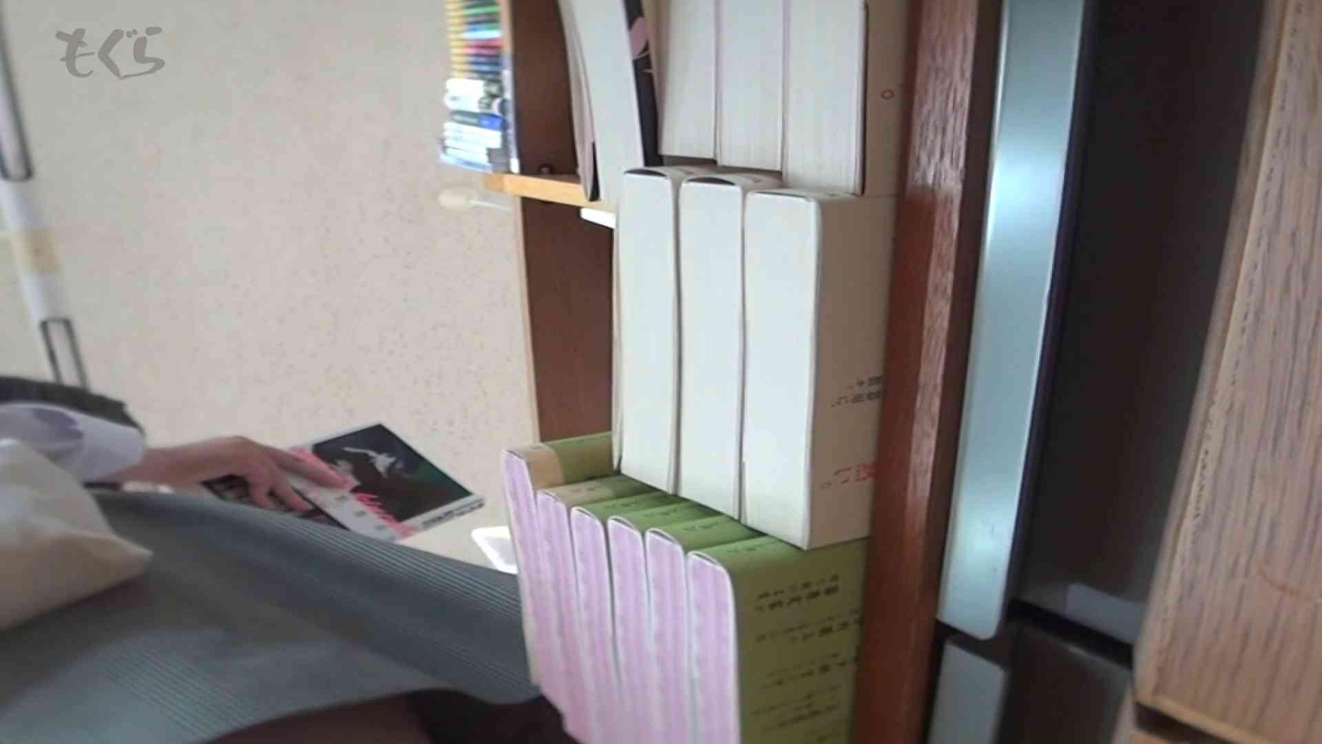 隣から【期間限定品】No.02 文庫女子はやはり白パン!! 期間限定  68連発 56