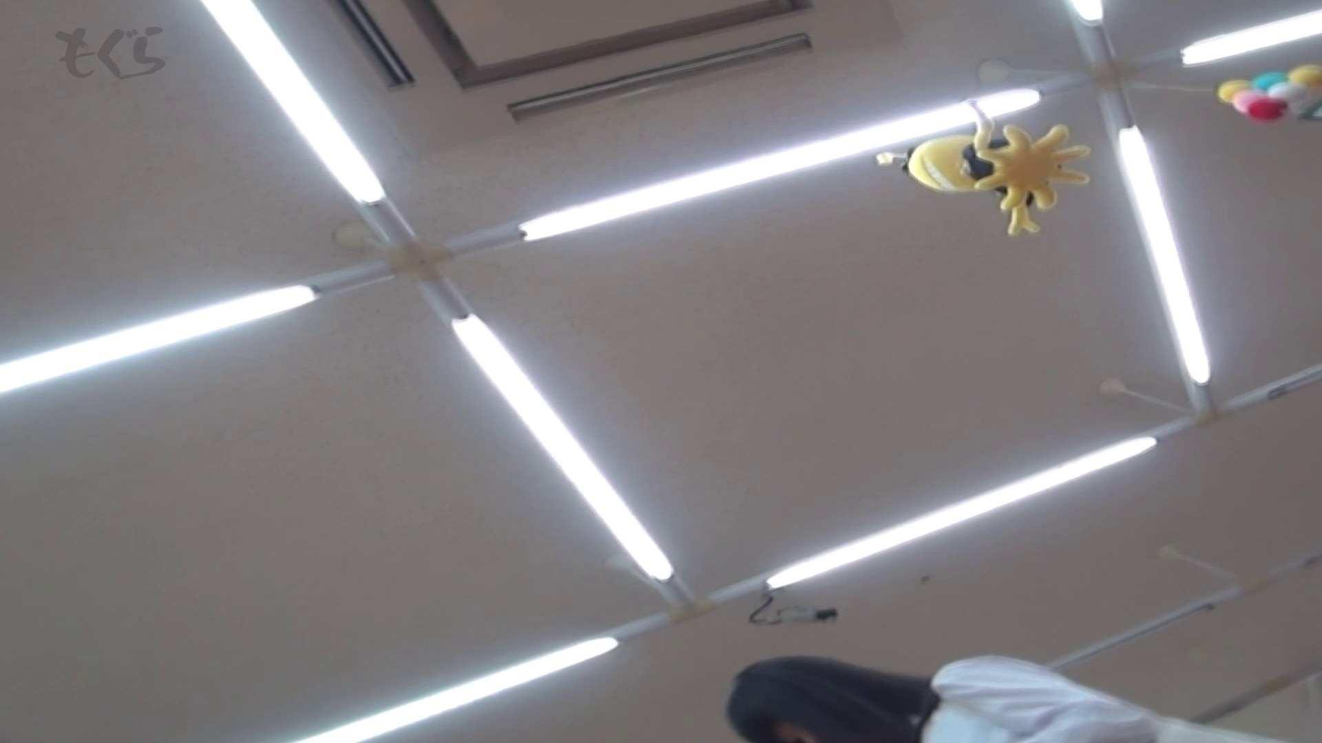 隣から【期間限定品】No.02 文庫女子はやはり白パン!! 期間限定  68連発 60