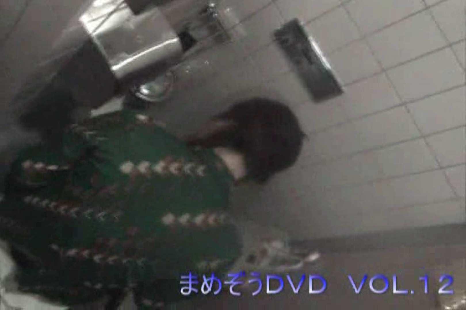 まめぞうDVD完全版VOL.12 ギャル  55連発 4