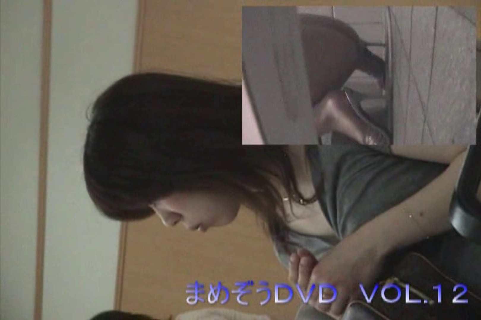 まめぞうDVD完全版VOL.12 ギャル | エッチすぎるOL達  55連発 7