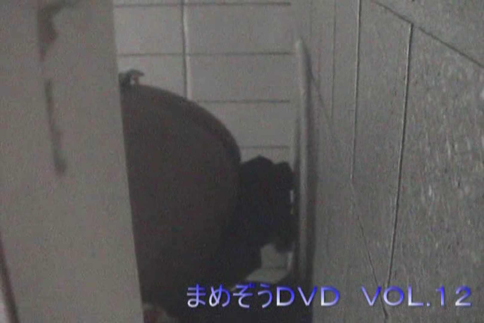 まめぞうDVD完全版VOL.12 ギャル | エッチすぎるOL達  55連発 29