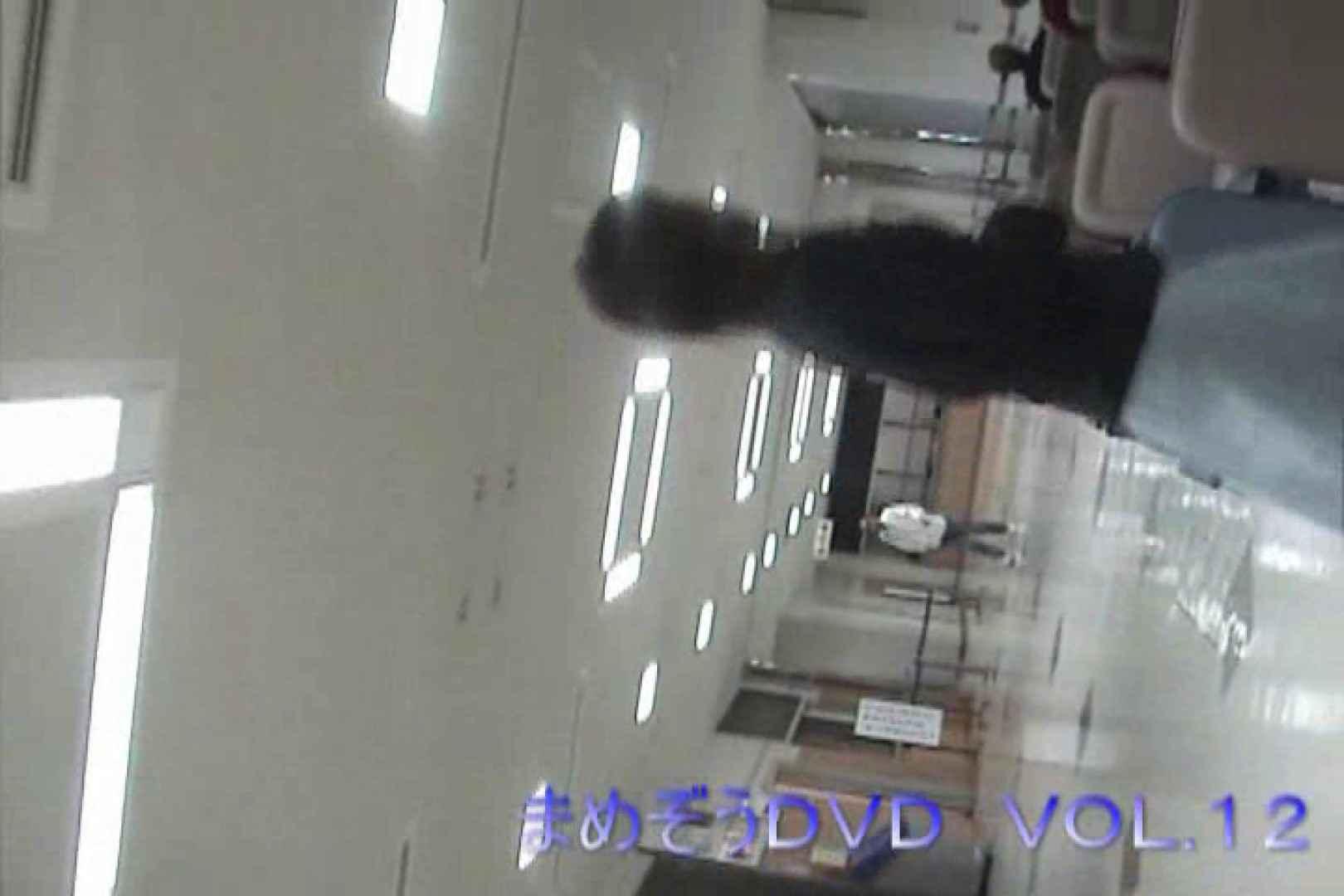 まめぞうDVD完全版VOL.12 ギャル  55連発 36