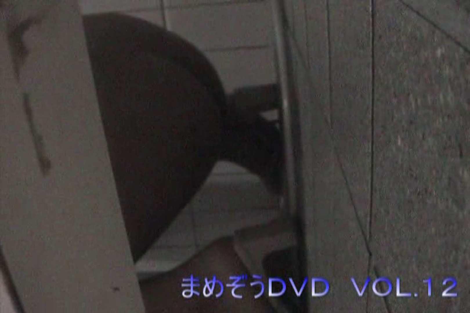 まめぞうDVD完全版VOL.12 ギャル  55連発 38