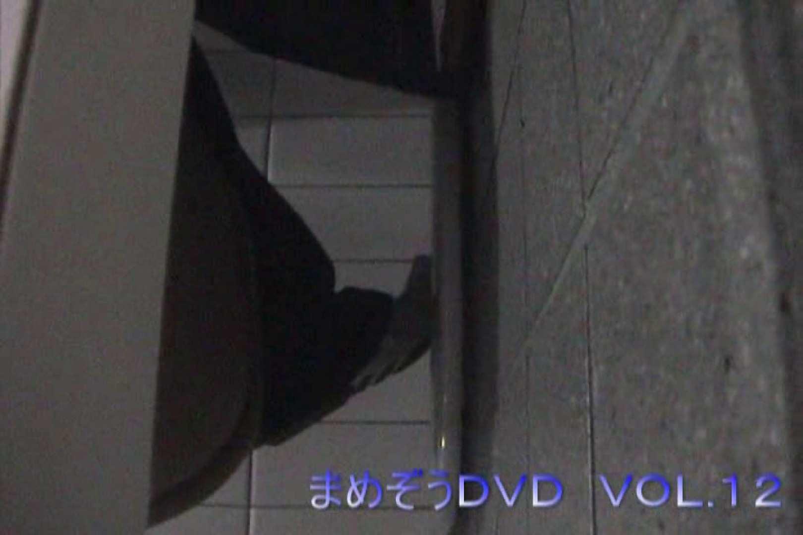 まめぞうDVD完全版VOL.12 ギャル  55連発 52