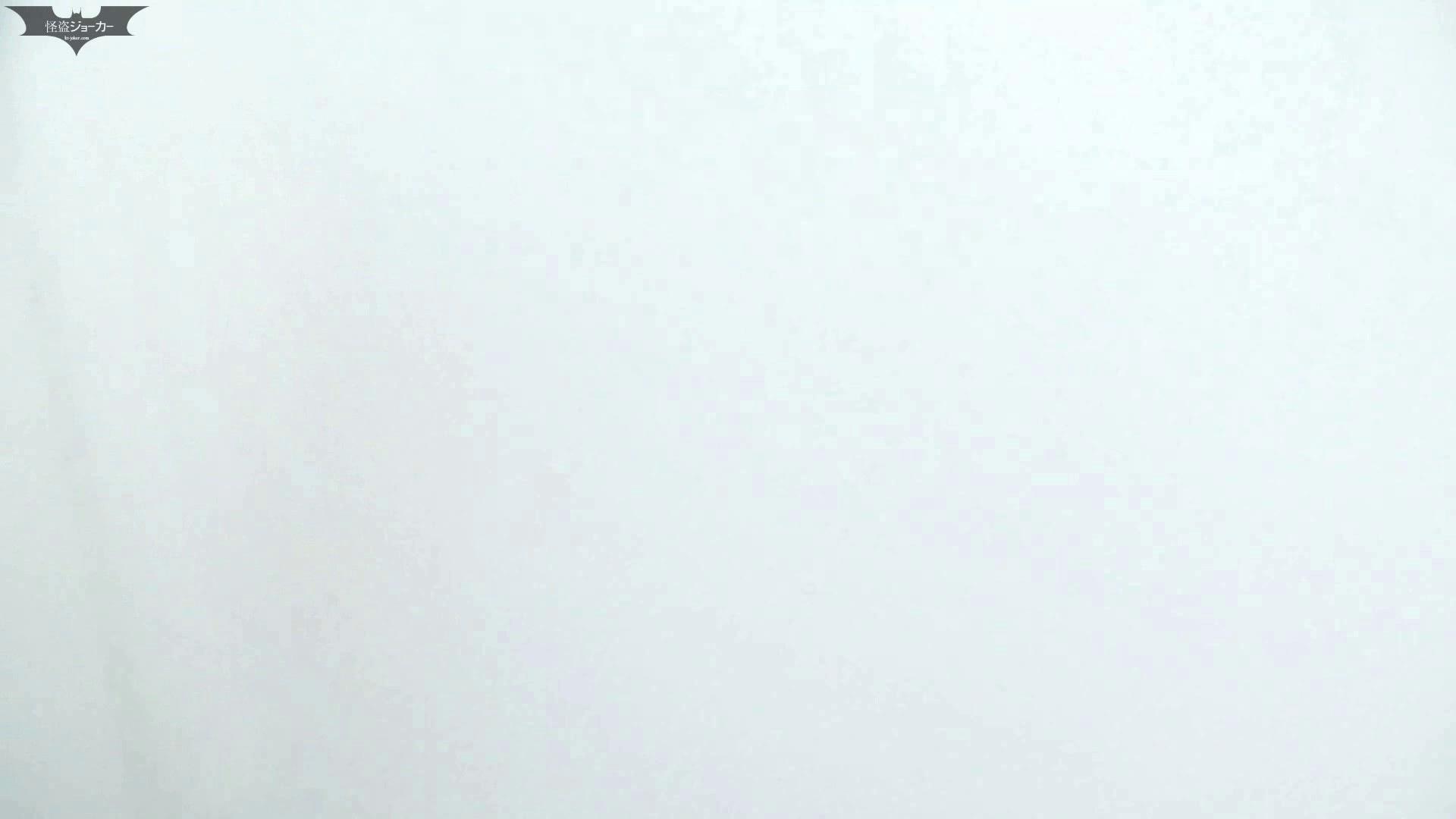 Vol.06 ピチピチが入室きめ細かくマッシュルームのような肌に癒される エッチすぎるOL達 隠し撮りオマンコ動画紹介 46連発 14