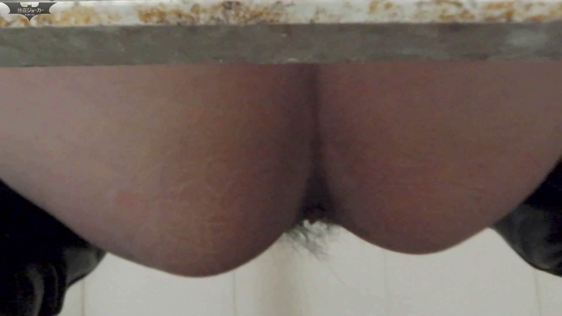 Vol.06 ピチピチが入室きめ細かくマッシュルームのような肌に癒される テクニック | エロくん潜入  46連発 37