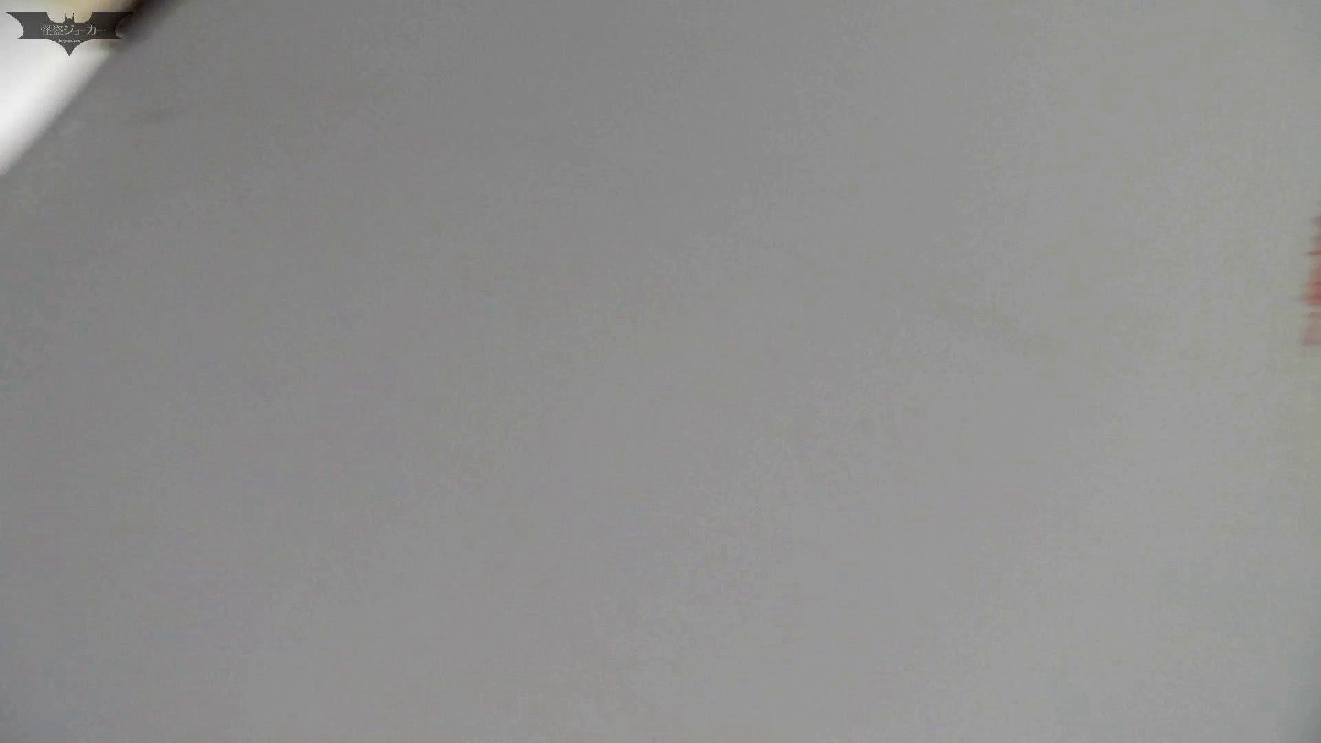 なんだこれ!! Vol.08 遂に美女登場!! エッチすぎるOL達 オマンコ動画キャプチャ 67連発 26