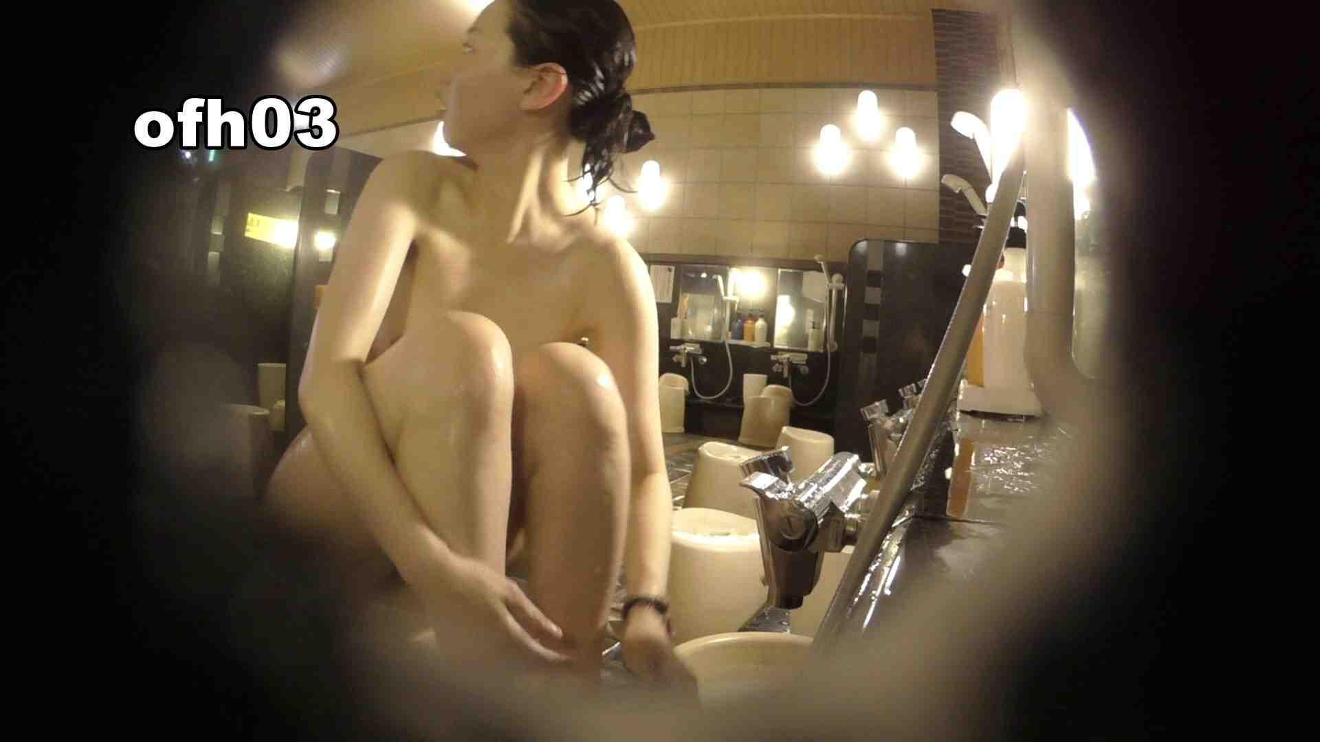 お風呂HEROの助手 vol.03 エッチすぎるOL達 | 0  104連発 25
