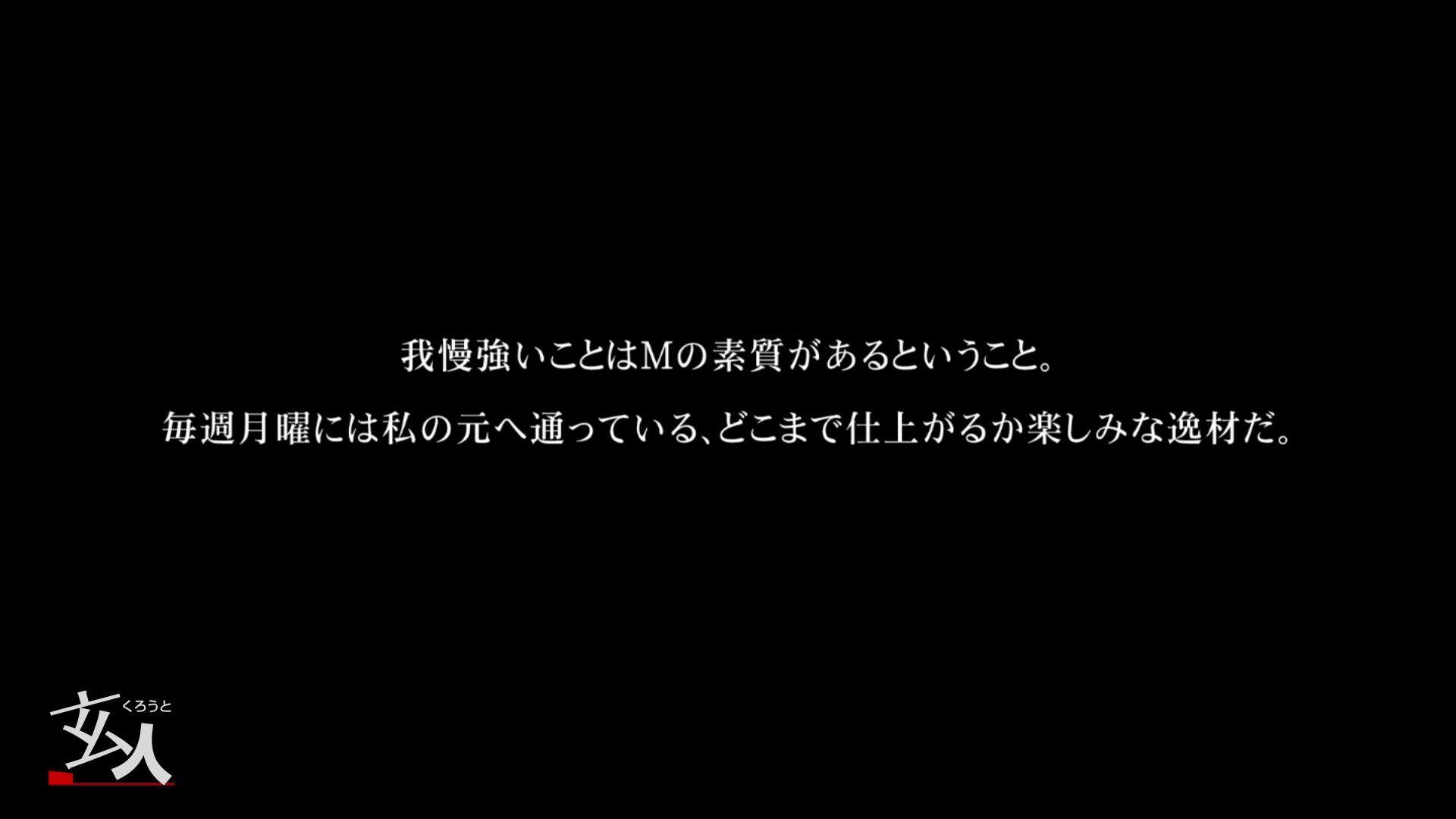 鬼才沖本監督作品 何でもハイと言う女 終章 アナル  81連発 18