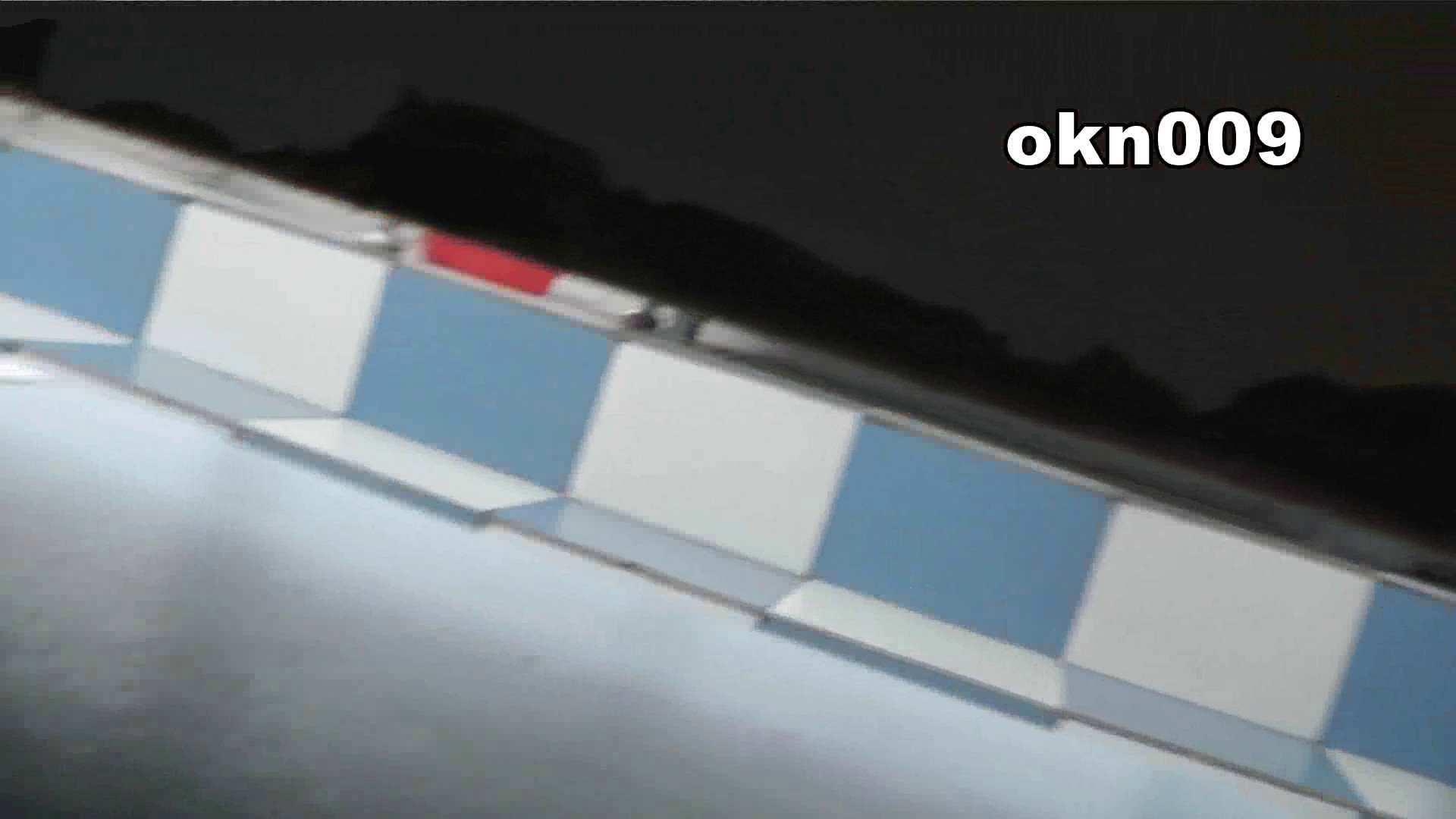 下からノゾム vol.009 リキンでモリアガった割にヒョロ エッチすぎるOL達   0  28連発 1