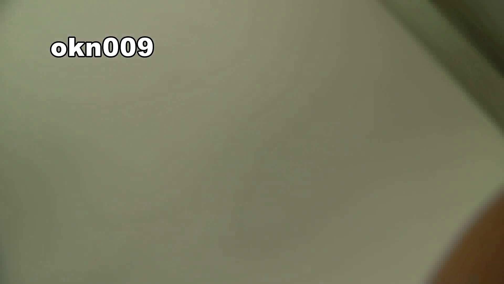 おまんこ丸見え:下からノゾム vol.009 リキンでモリアガった割にヒョロ:怪盗ジョーカー