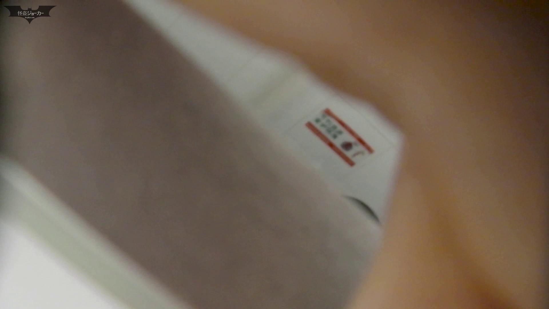 下からノゾム vol.015 これがいわゆる「タ・ラ・コ」唇ってやつですね。 エッチすぎるOL達  79連発 42