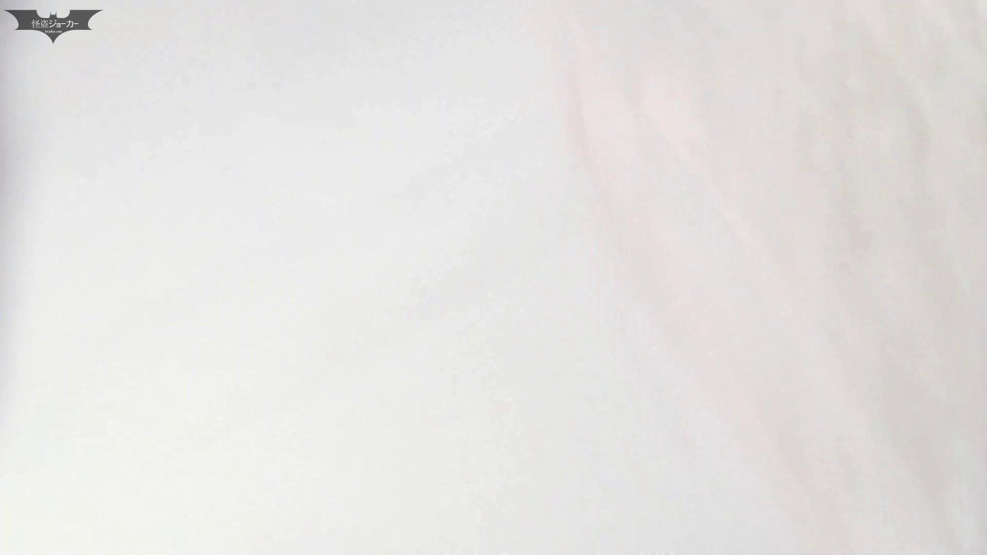 下からノゾム vol.015 これがいわゆる「タ・ラ・コ」唇ってやつですね。 エッチすぎるOL達  79連発 48
