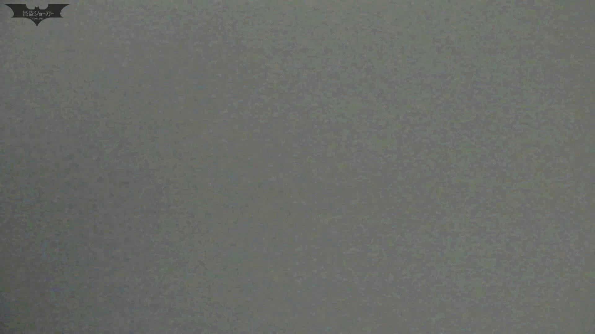 下からノゾム vol.018 スタイルいい子に、ついついて入っちゃった。 エッチすぎるOL達 | 0  101連発 27