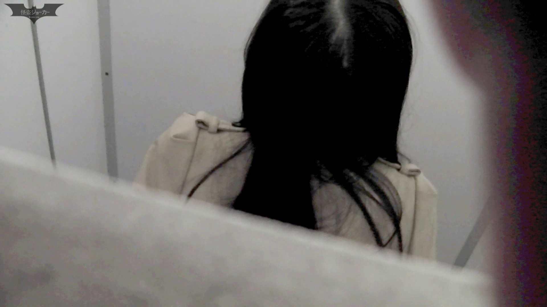 下からノゾム vol.018 スタイルいい子に、ついついて入っちゃった。 エッチすぎるOL達 | 0  101連発 31