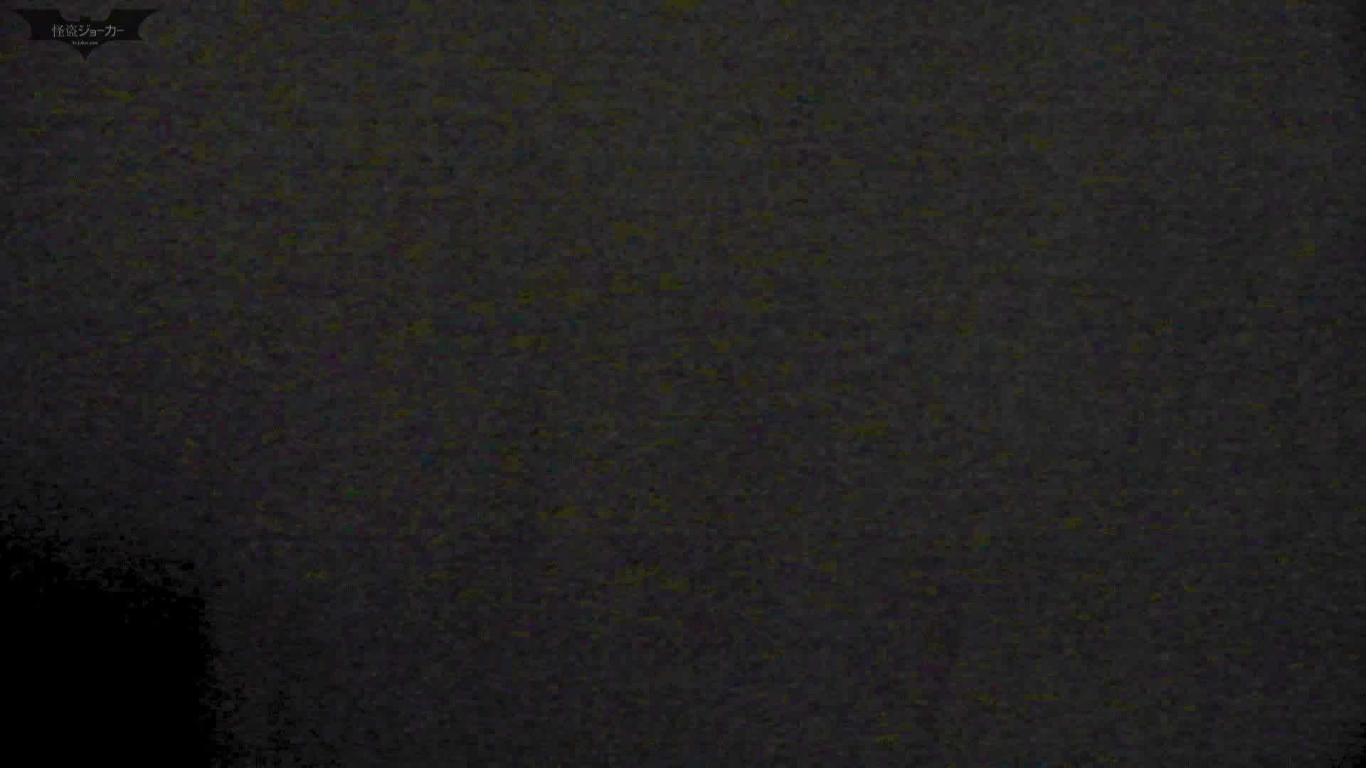 下からノゾム vol.018 スタイルいい子に、ついついて入っちゃった。 エッチすぎるOL達 | 0  101連発 33