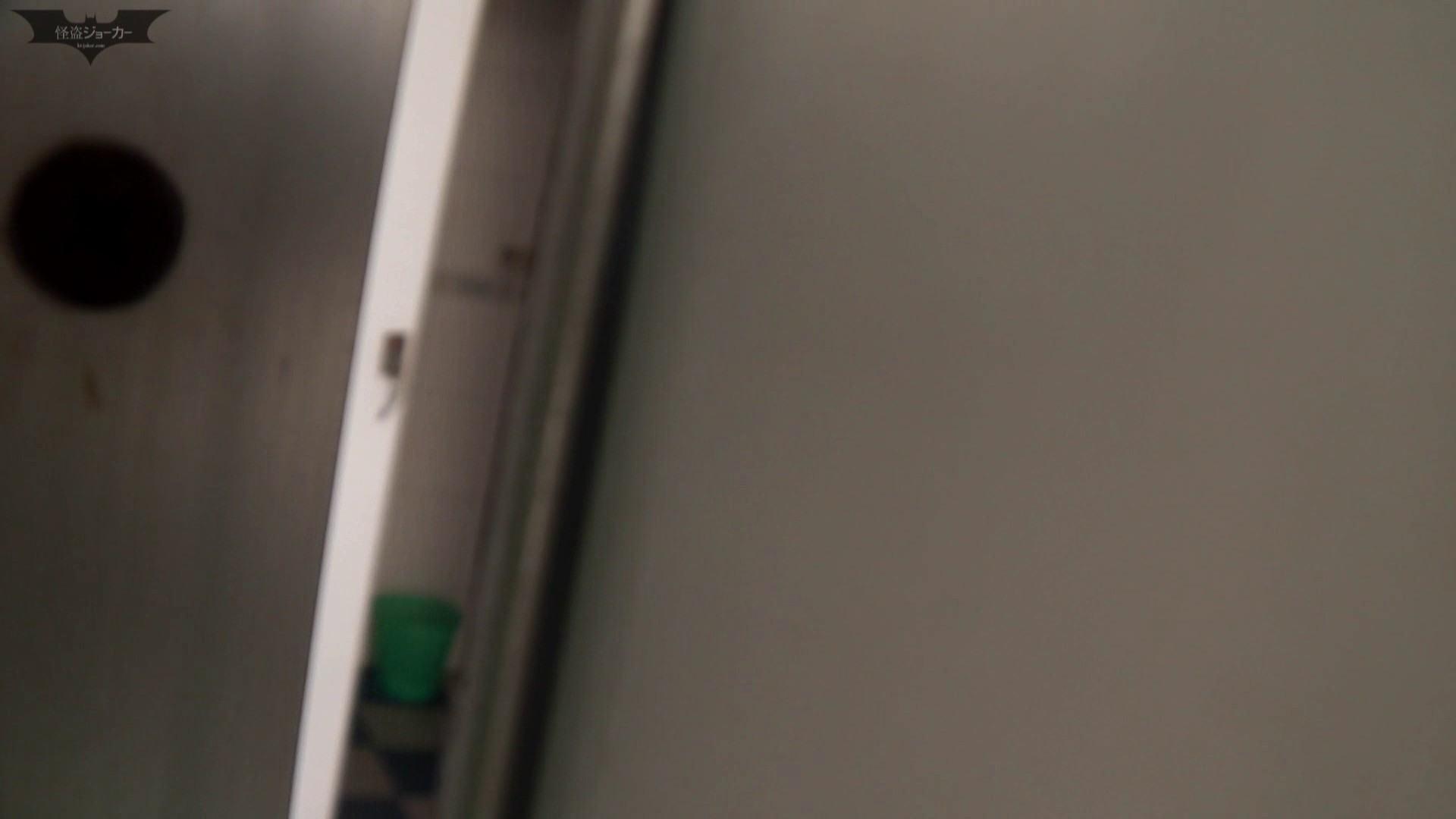 下からノゾム vol.018 スタイルいい子に、ついついて入っちゃった。 エッチすぎるOL達 | 0  101連発 39