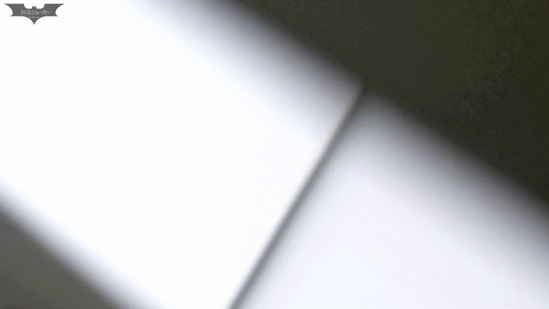 下からノゾム vol.018 スタイルいい子に、ついついて入っちゃった。 エッチすぎるOL達 | 0  101連発 83