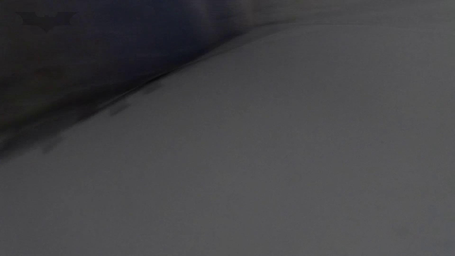 下からノゾム vol.026 ヒクつく肛門に大接近!! 肛門大好き   エッチすぎるOL達  21連発 9