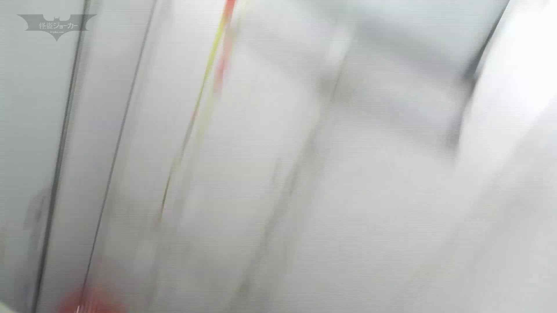 下からノゾム vol.030 びしょびしょの連続、お尻半分濡れるほど、 エッチすぎるOL達 | 0  67連発 9