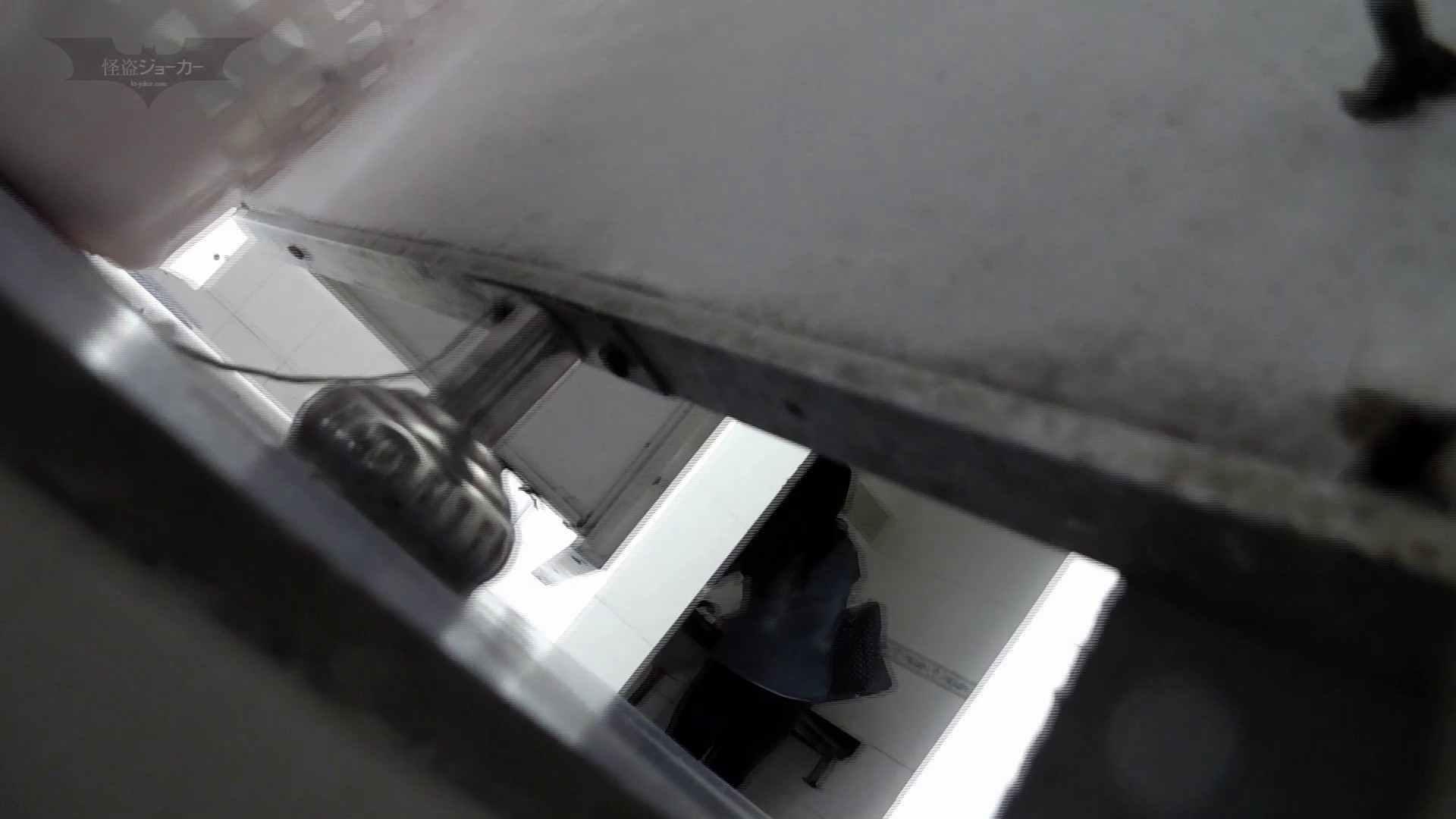 下からノゾム vol.030 びしょびしょの連続、お尻半分濡れるほど、 エッチすぎるOL達  67連発 56