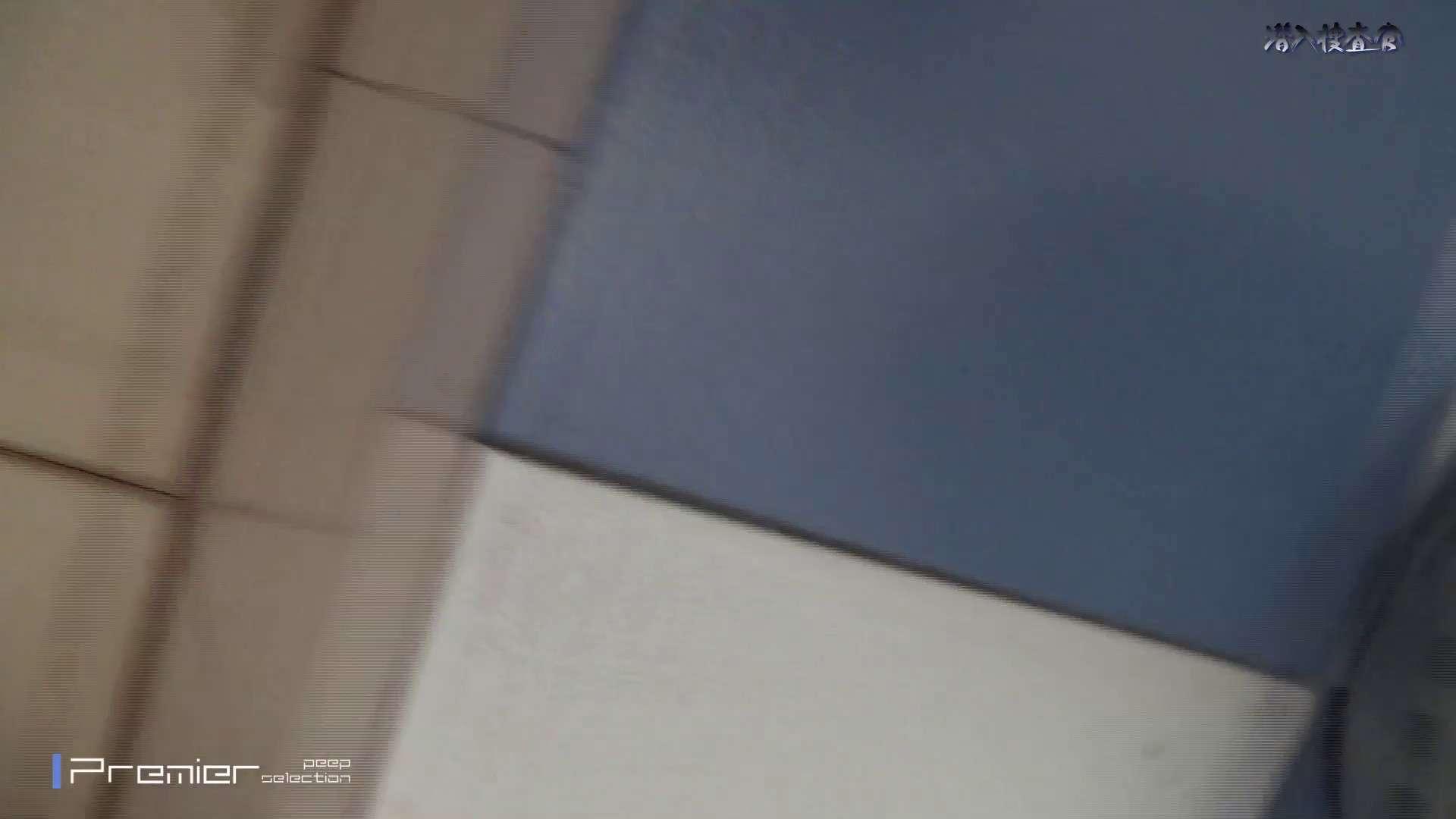 下からノゾム vol.035 綺麗な蕾 エッチすぎるOL達   0  29連発 3