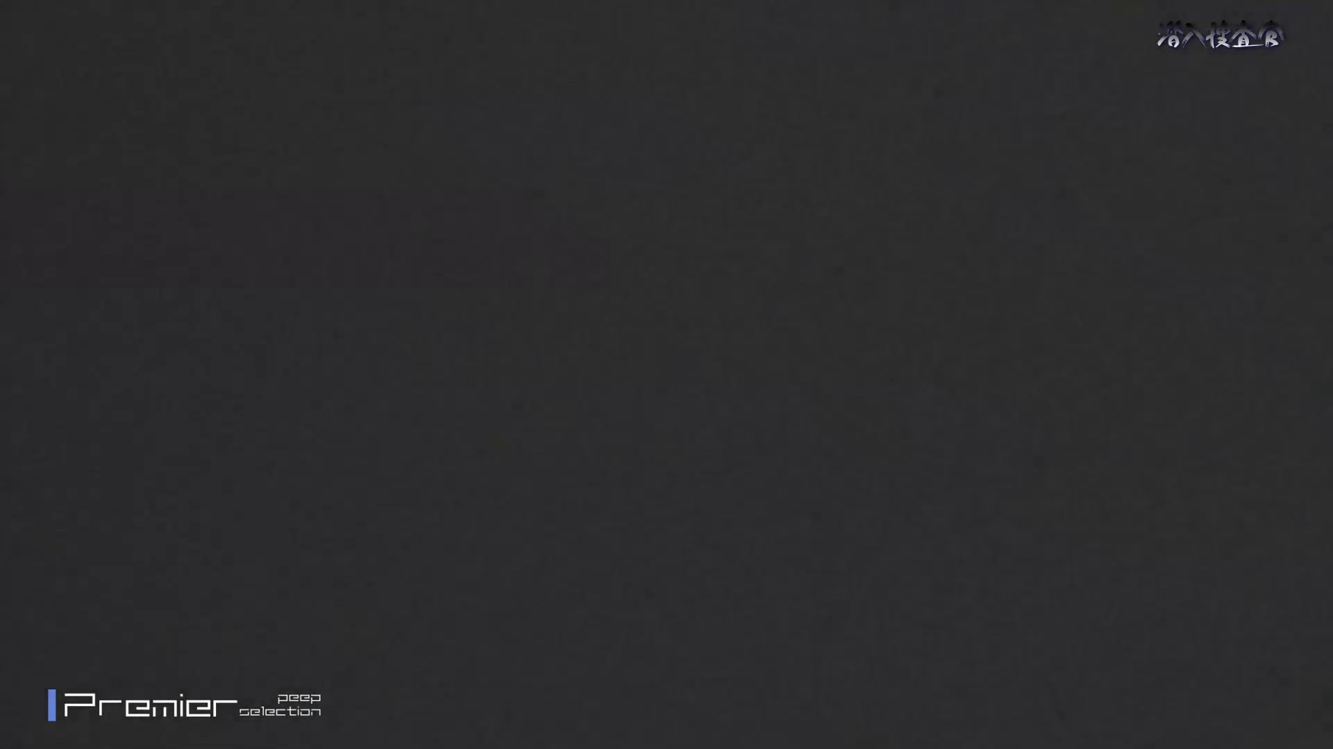 下からノゾム vol.035 綺麗な蕾 エッチすぎるOL達   0  29連発 29