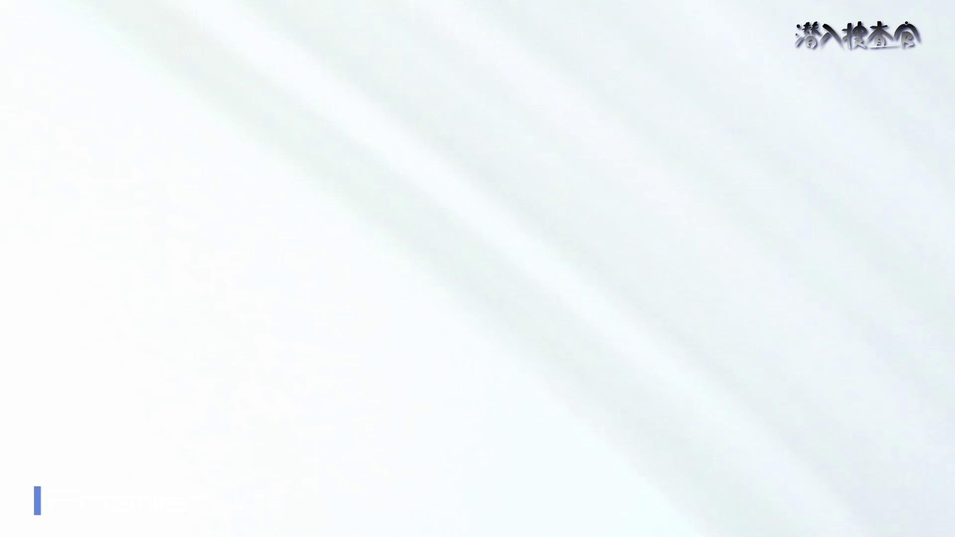 下からノゾム vol.041 携帯に夢中、後ろに居るカメラはやりたい放題! 盗撮映像大放出 オマンコ動画キャプチャ 71連発 8